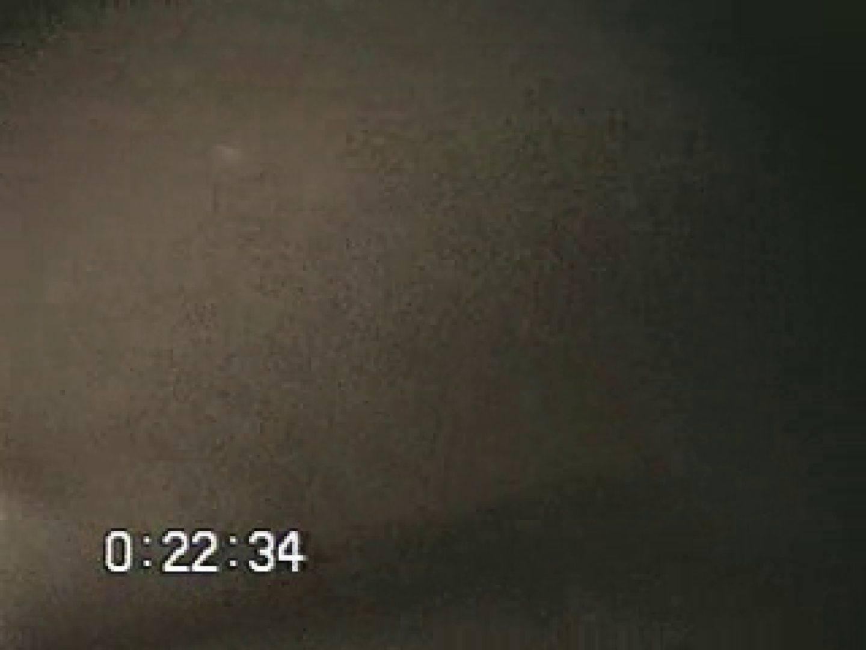 無料アダルト動画:WOC 女子寮vol.7:のぞき本舗 中村屋