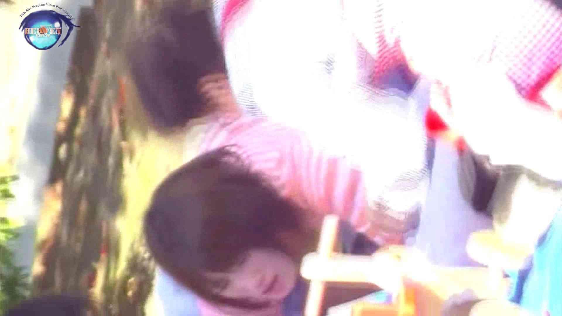 若奥さんおもいっきり生おっぱい vol.07 OLのエロ生活  33連発 12