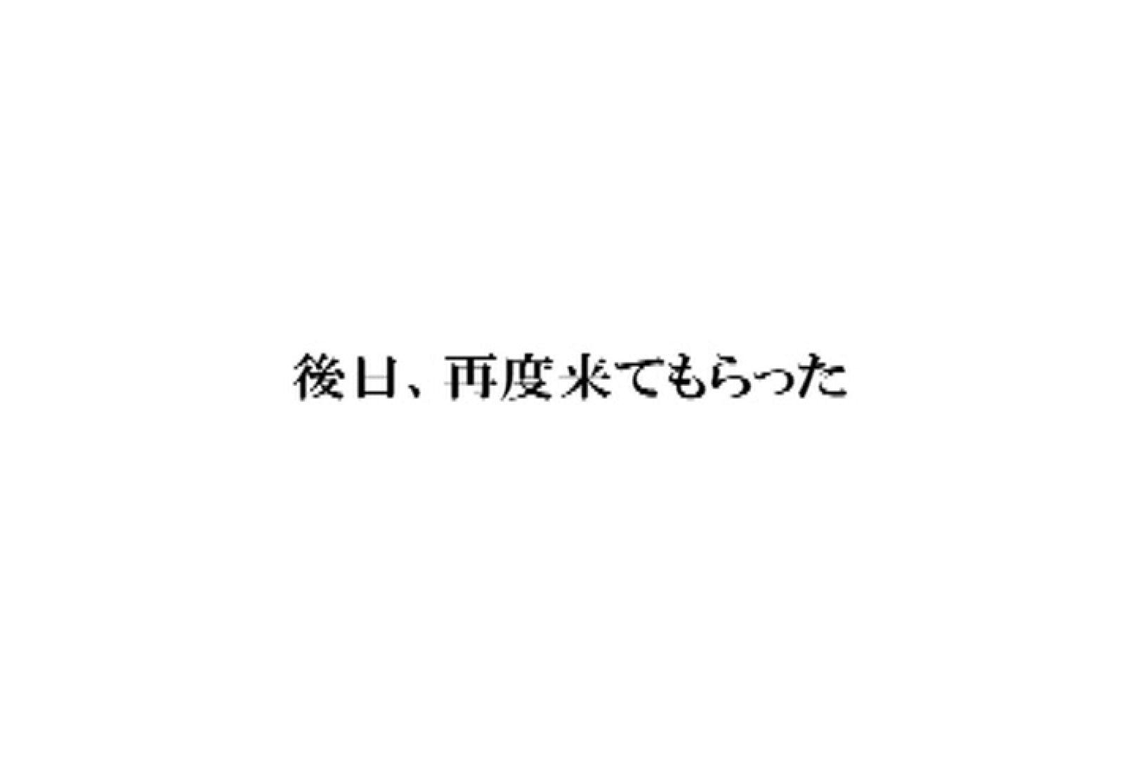 ワークウーマンシェアリング vol.061 OLのエロ生活  109連発 10