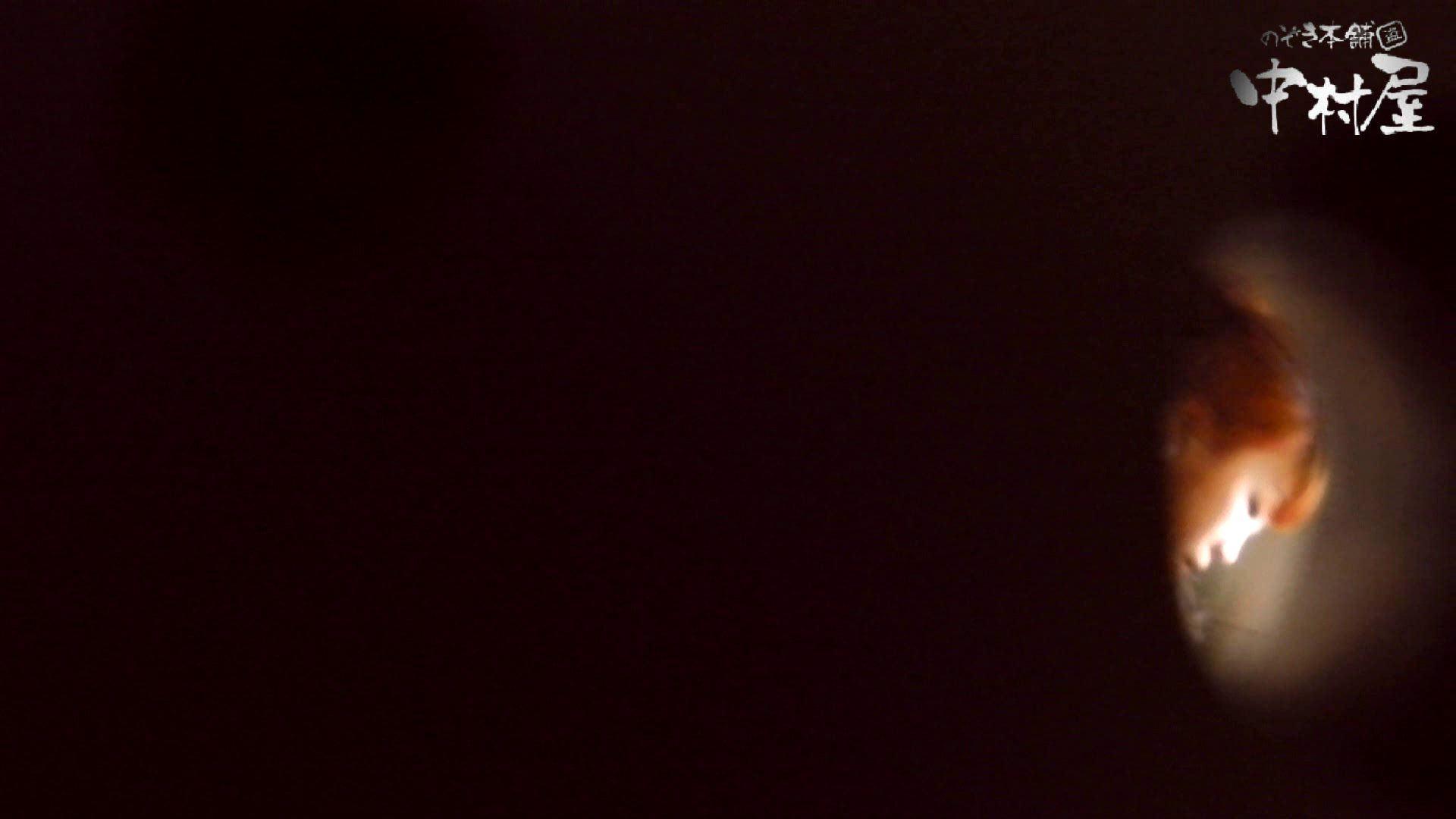 【世界の射窓から】世界の射窓から vol.4前編 洗面所 | OLのエロ生活  58連発 17