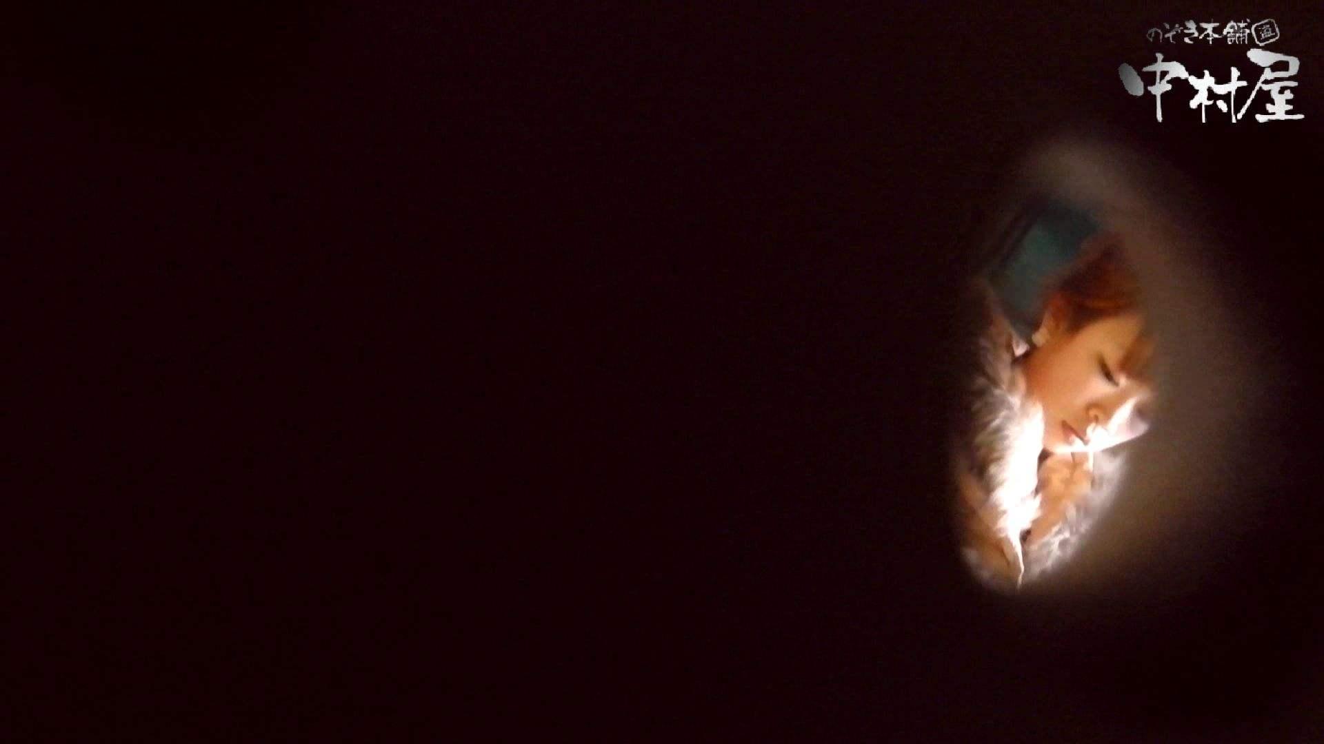 【世界の射窓から】世界の射窓から vol.4前編 洗面所  58連発 20