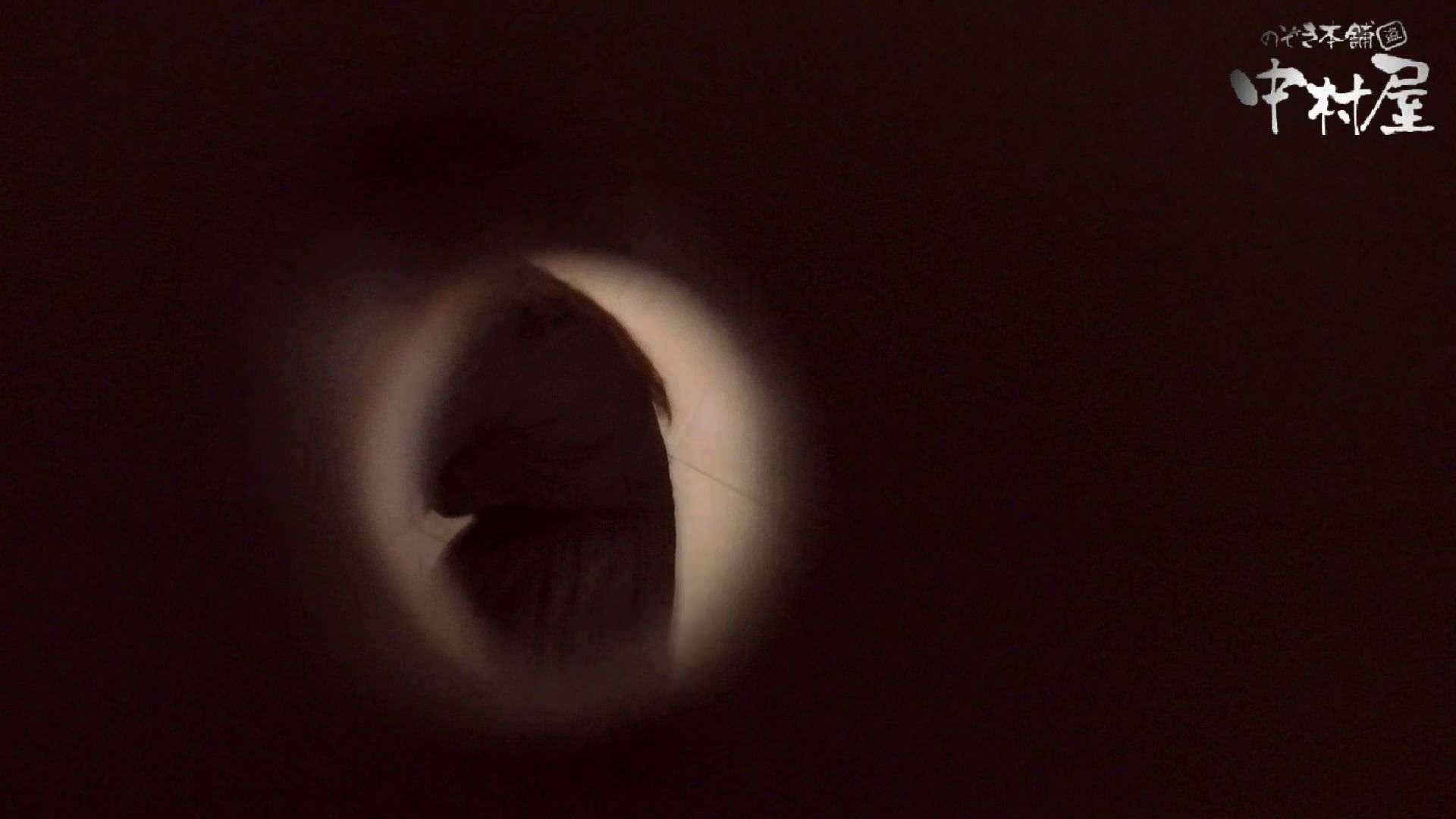 【世界の射窓から】世界の射窓から vol.4前編 洗面所 | OLのエロ生活  58連発 23