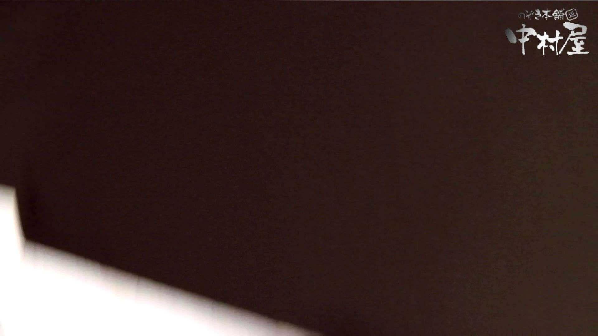 【世界の射窓から】世界の射窓から vol.4前編 洗面所  58連発 24