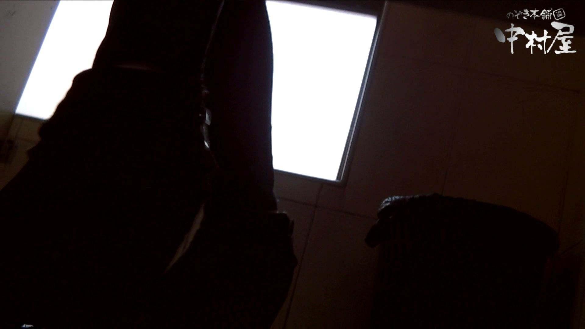 【世界の射窓から】世界の射窓から vol.4前編 洗面所 | OLのエロ生活  58連発 25