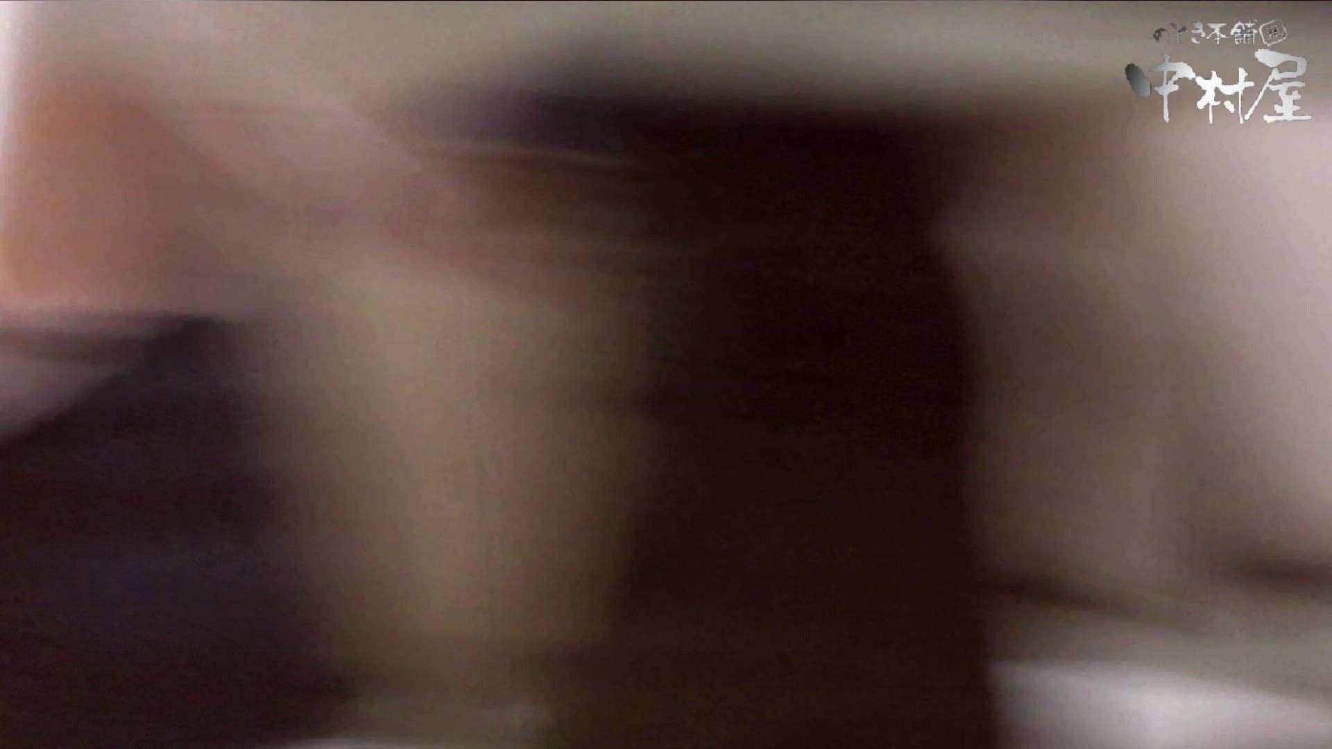 【世界の射窓から】世界の射窓から vol.4前編 洗面所 | OLのエロ生活  58連発 31