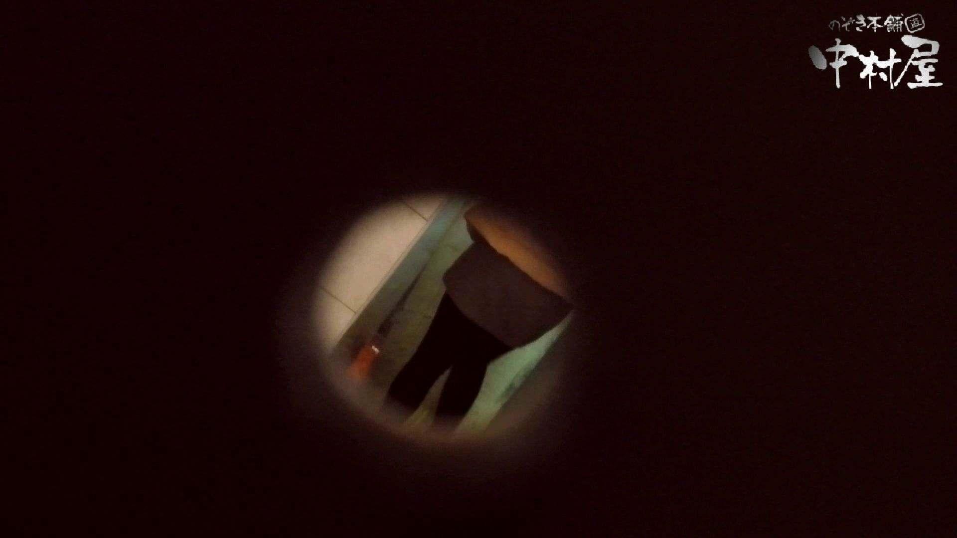 【世界の射窓から】世界の射窓から vol.4前編 洗面所 | OLのエロ生活  58連発 35