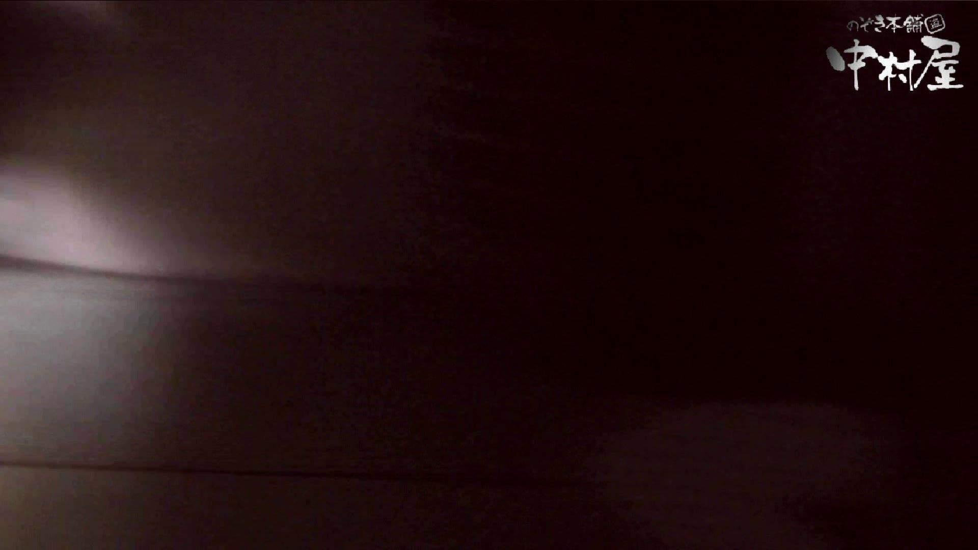【世界の射窓から】世界の射窓から vol.4前編 洗面所  58連発 46
