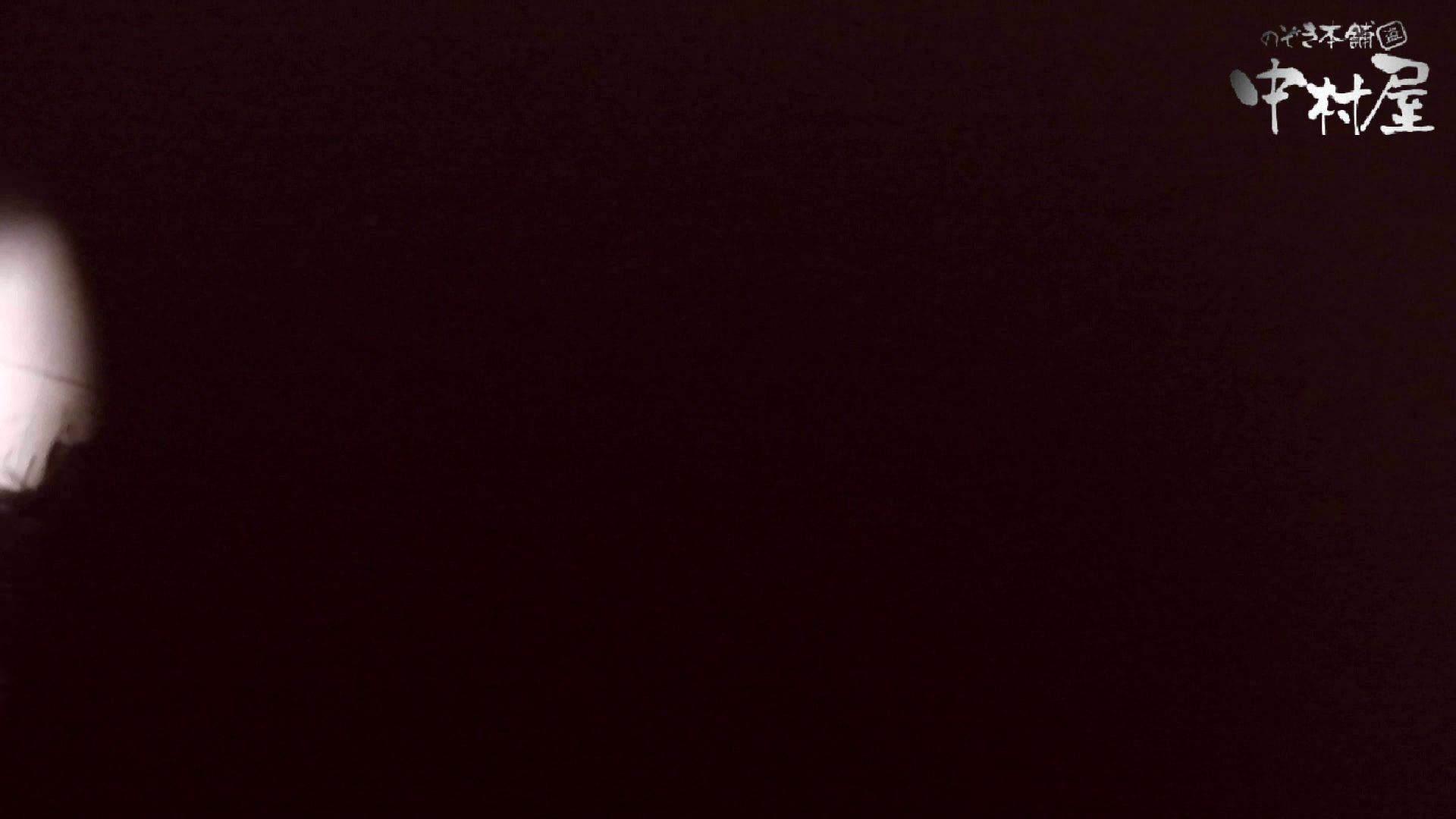 【世界の射窓から】世界の射窓から vol.4前編 洗面所 | OLのエロ生活  58連発 55
