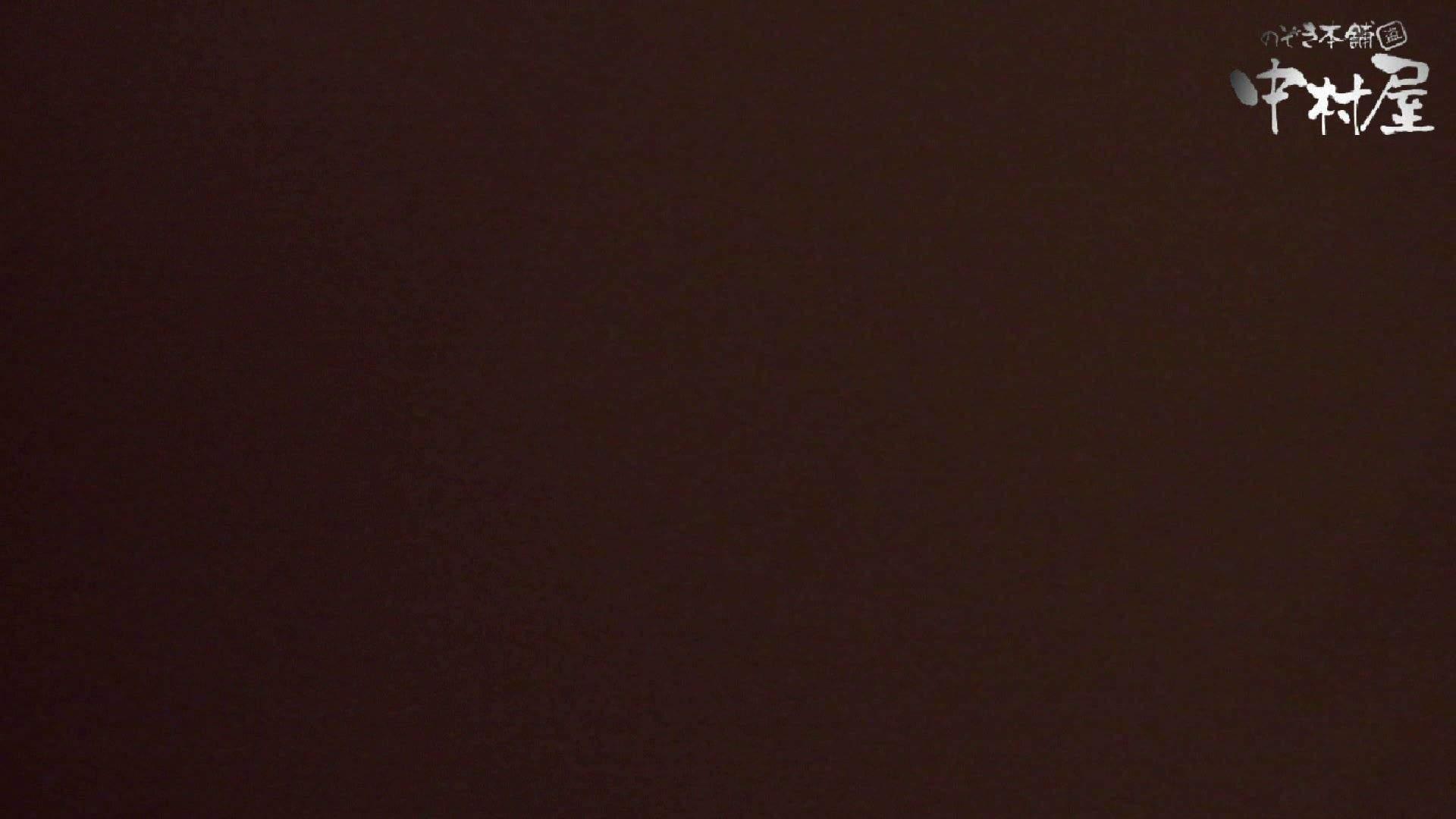 【世界の射窓から】世界の射窓から vol.4前編 洗面所  58連発 56