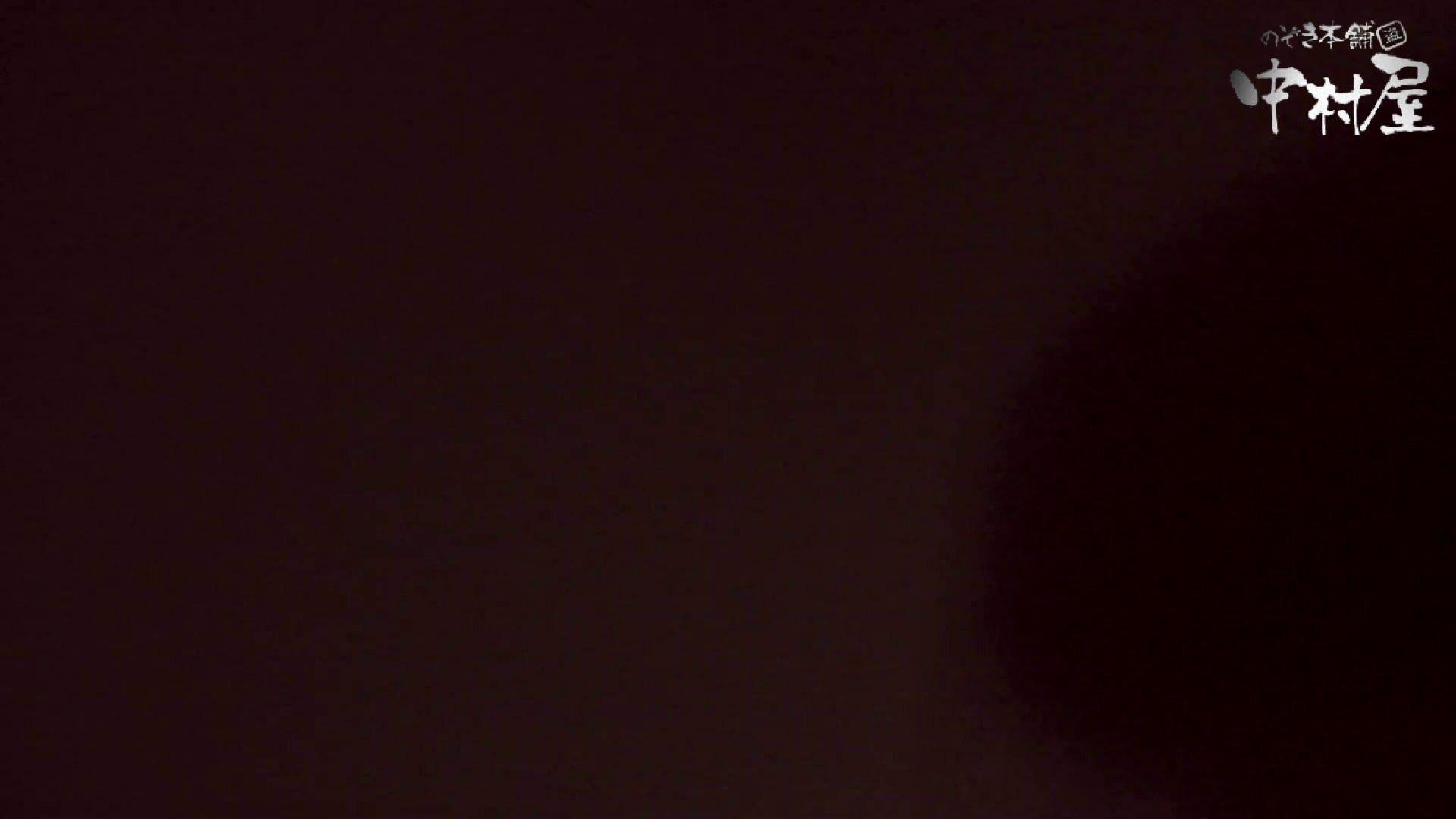 【世界の射窓から】世界の射窓から vol.4前編 洗面所 | OLのエロ生活  58連発 57