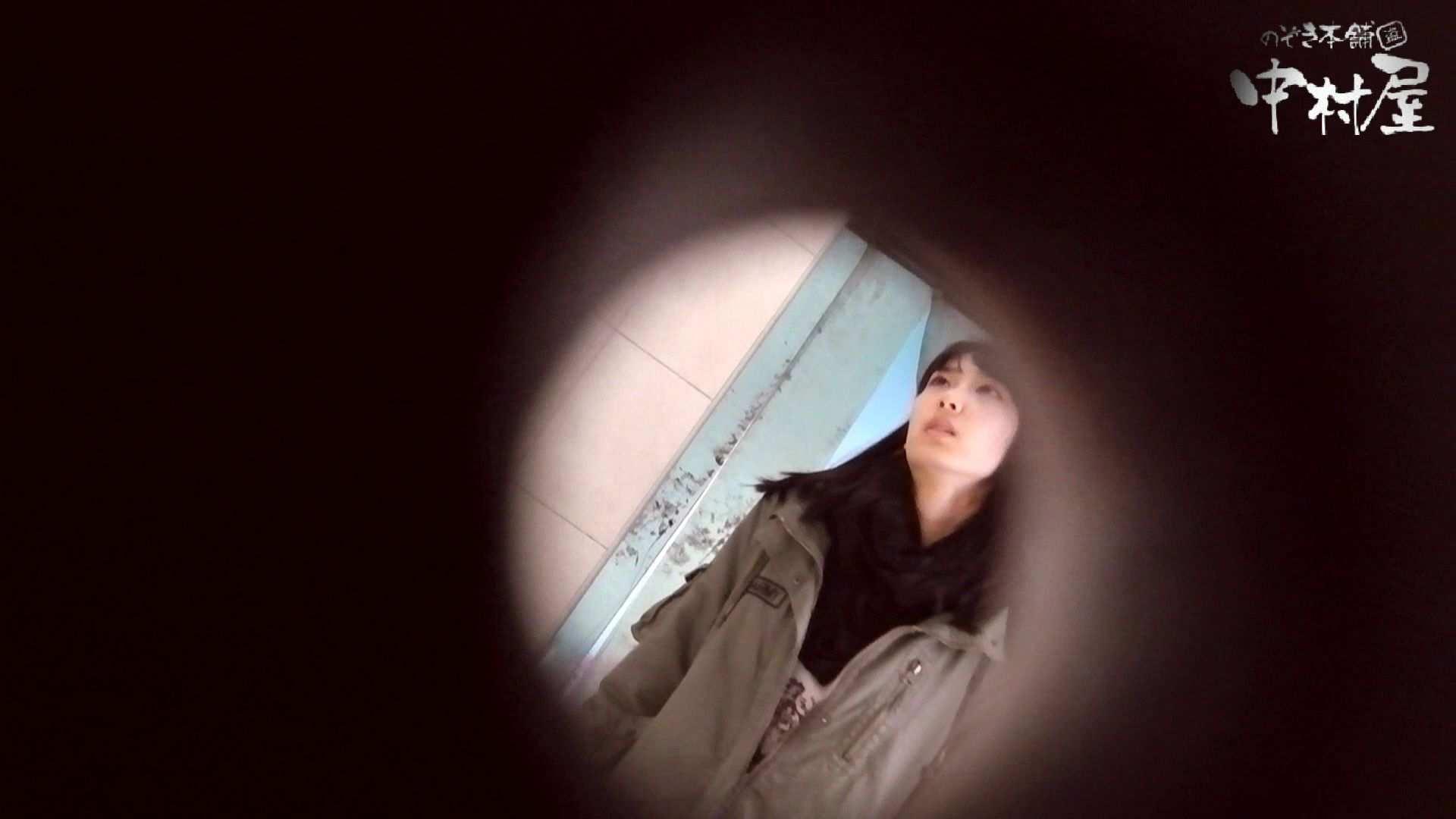 【世界の射窓から】世界の射窓から vol.4前編 洗面所  58連発 58