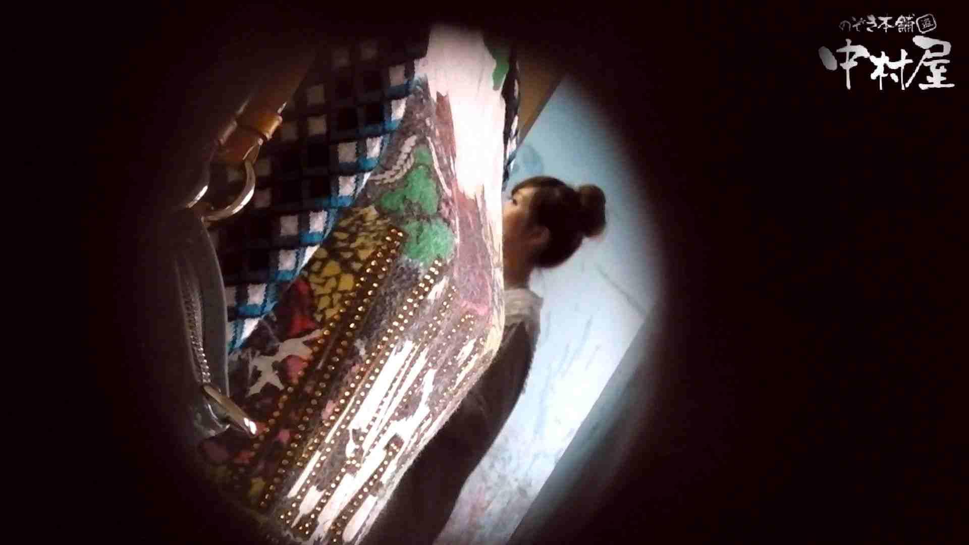 【世界の射窓から】世界の射窓から vol.5前編 洗面所 | OLのエロ生活  75連発 1