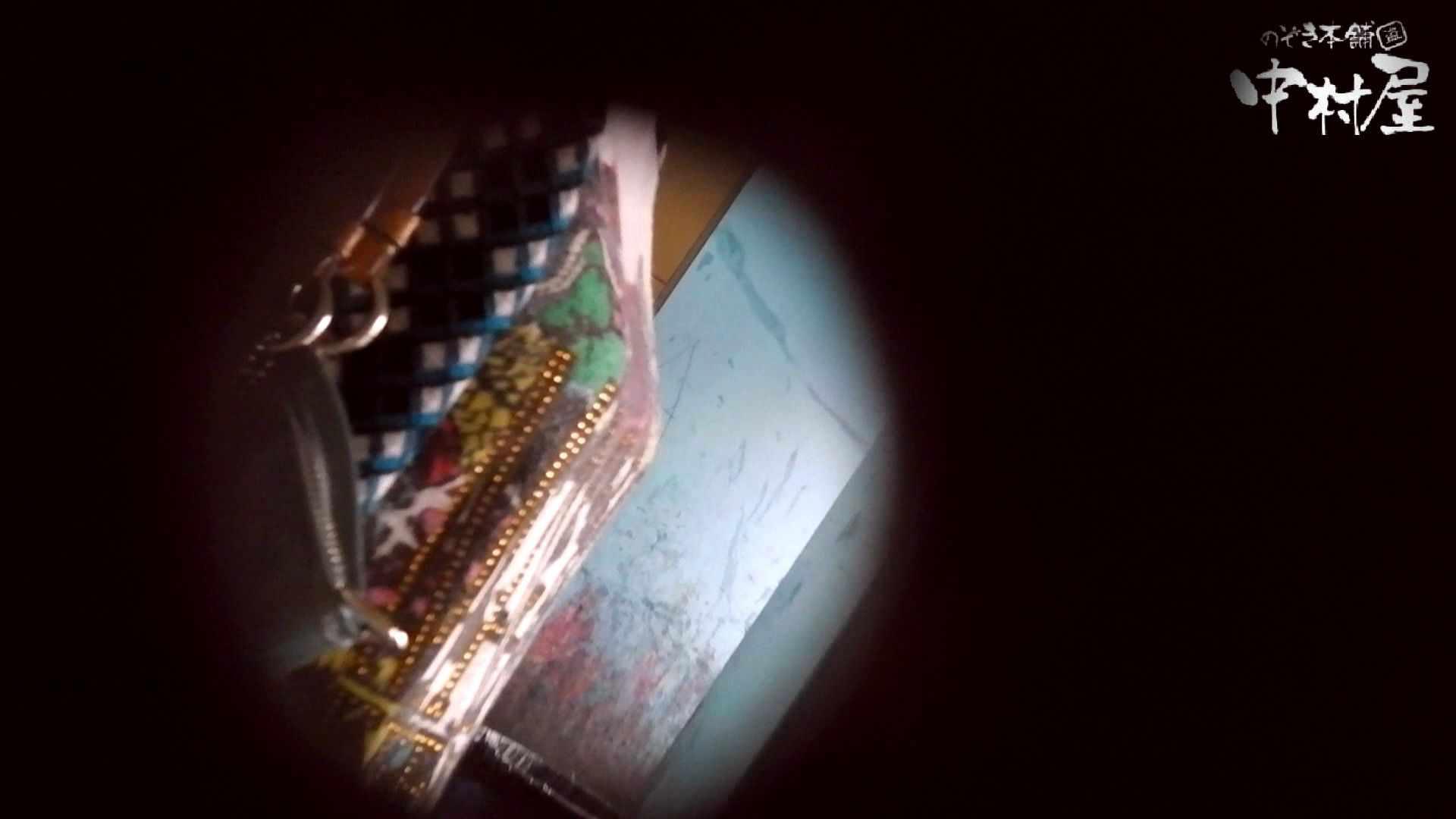 【世界の射窓から】世界の射窓から vol.5前編 洗面所 | OLのエロ生活  75連発 3
