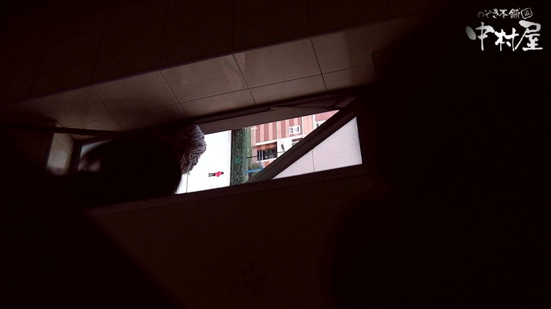 【世界の射窓から】世界の射窓から vol.5前編 洗面所  75連発 8