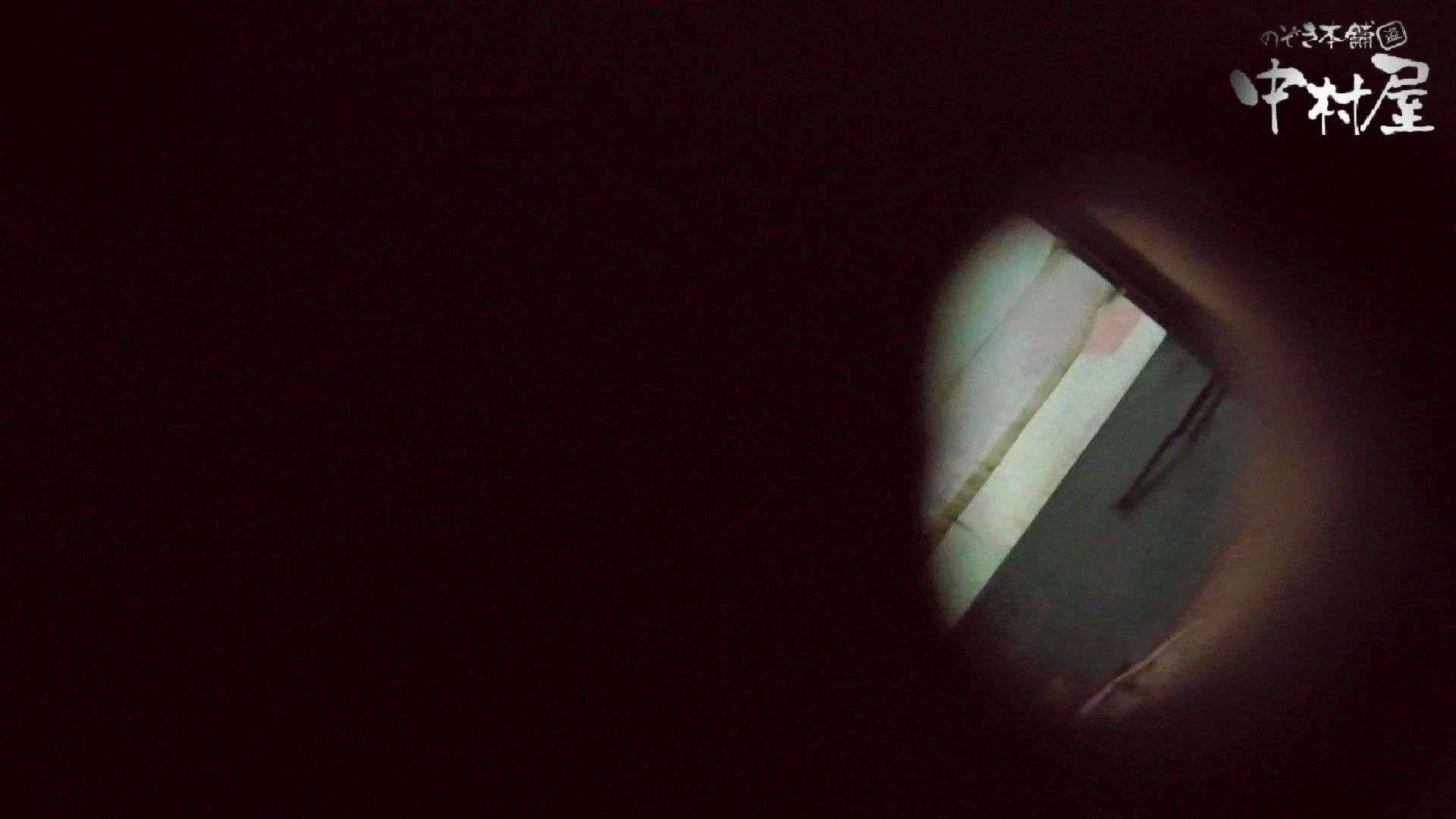 【世界の射窓から】世界の射窓から vol.5前編 洗面所  75連発 10