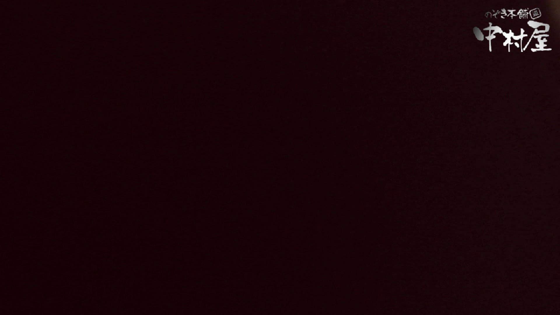 【世界の射窓から】世界の射窓から vol.5前編 洗面所  75連発 12