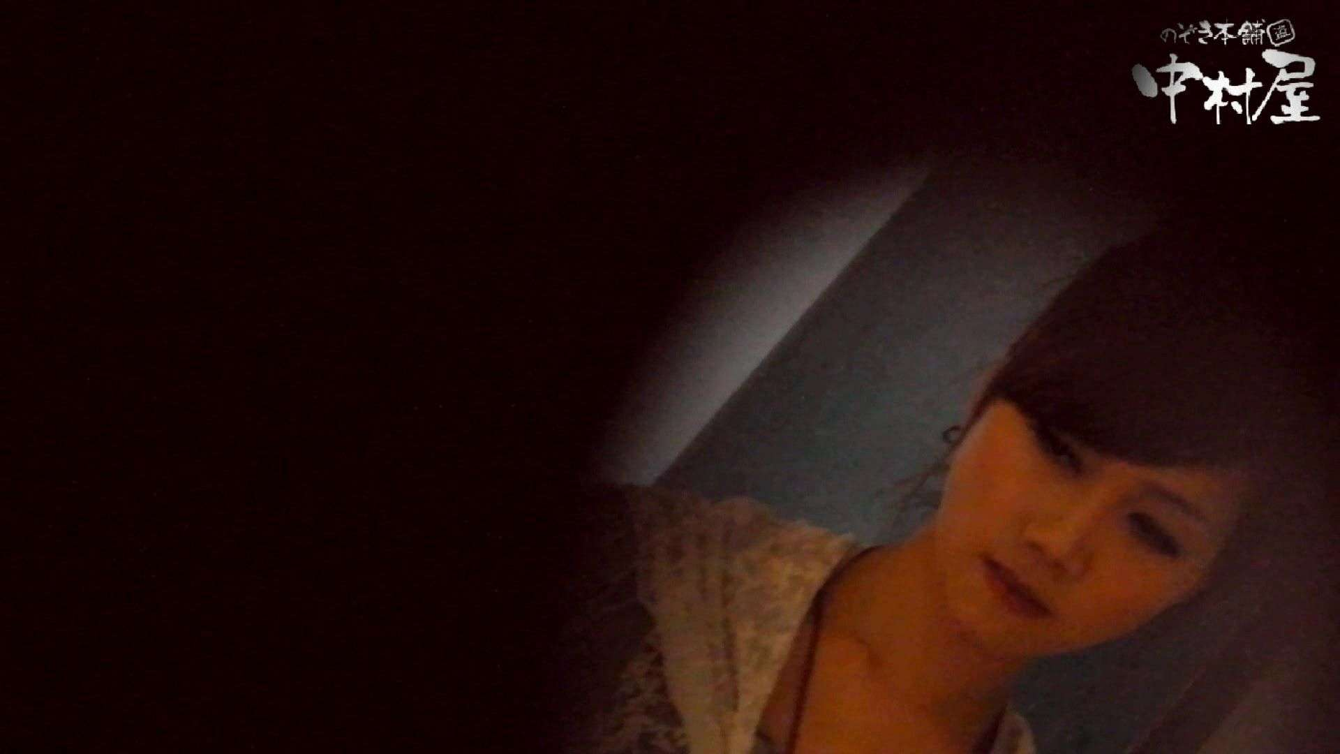 【世界の射窓から】世界の射窓から vol.5前編 洗面所 | OLのエロ生活  75連発 21