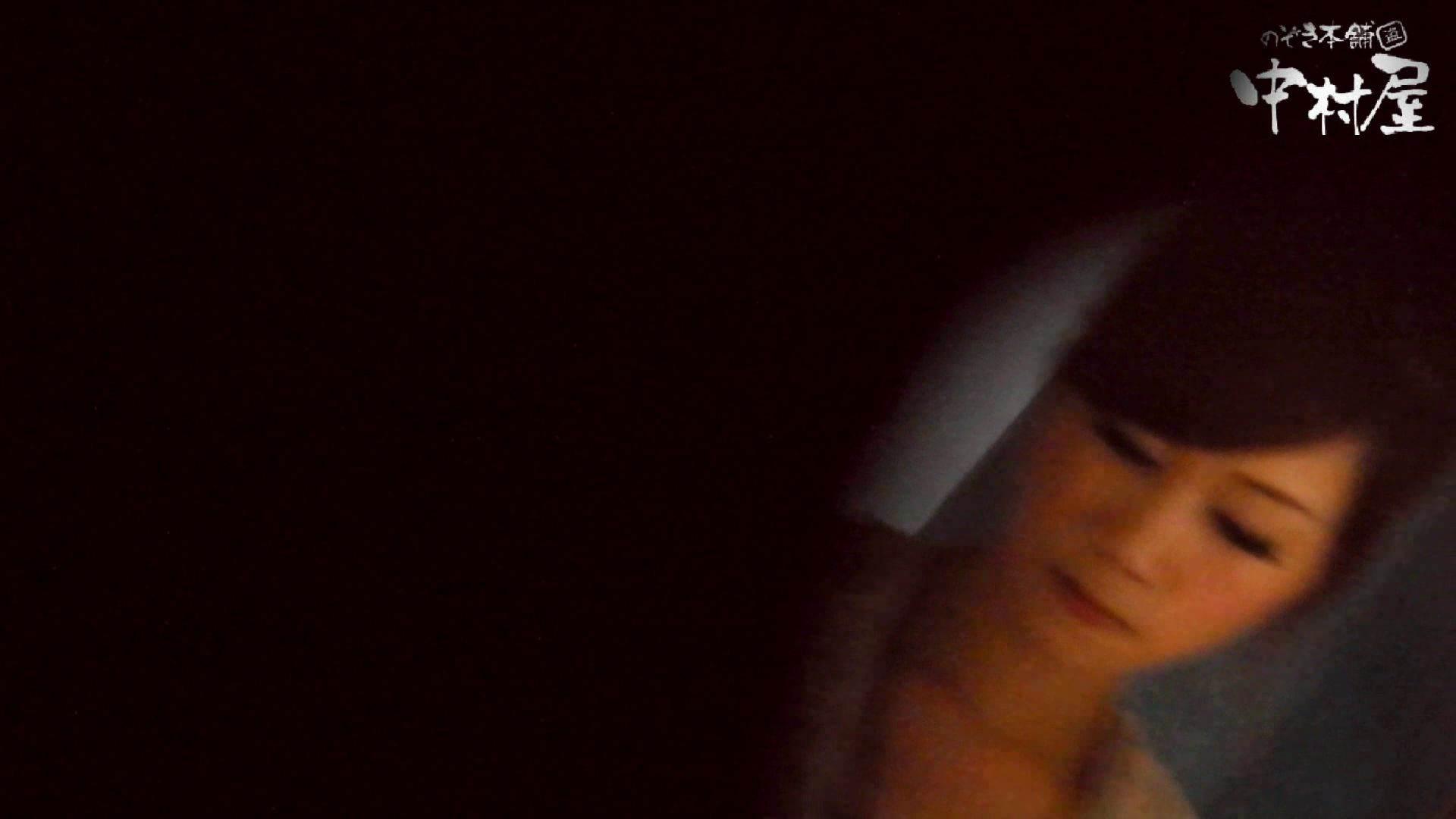 【世界の射窓から】世界の射窓から vol.5前編 洗面所 | OLのエロ生活  75連発 23