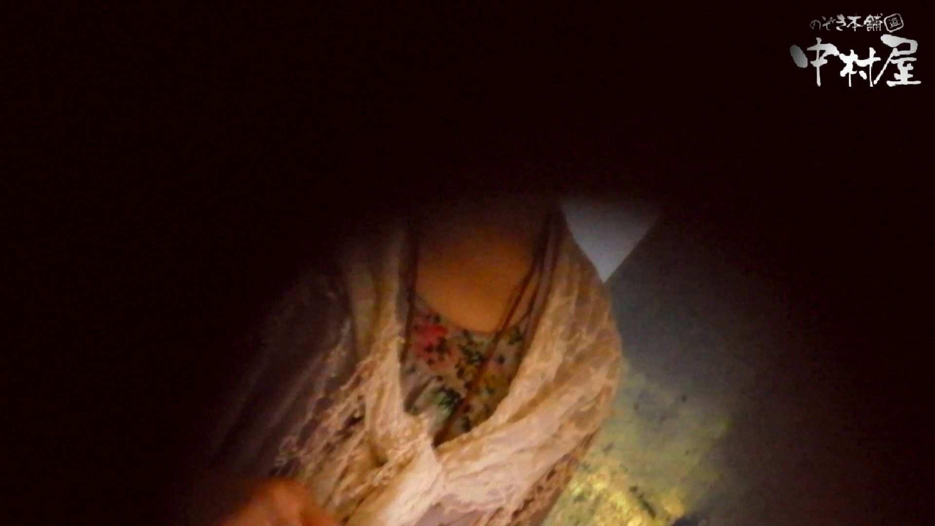 【世界の射窓から】世界の射窓から vol.5前編 洗面所 | OLのエロ生活  75連発 27