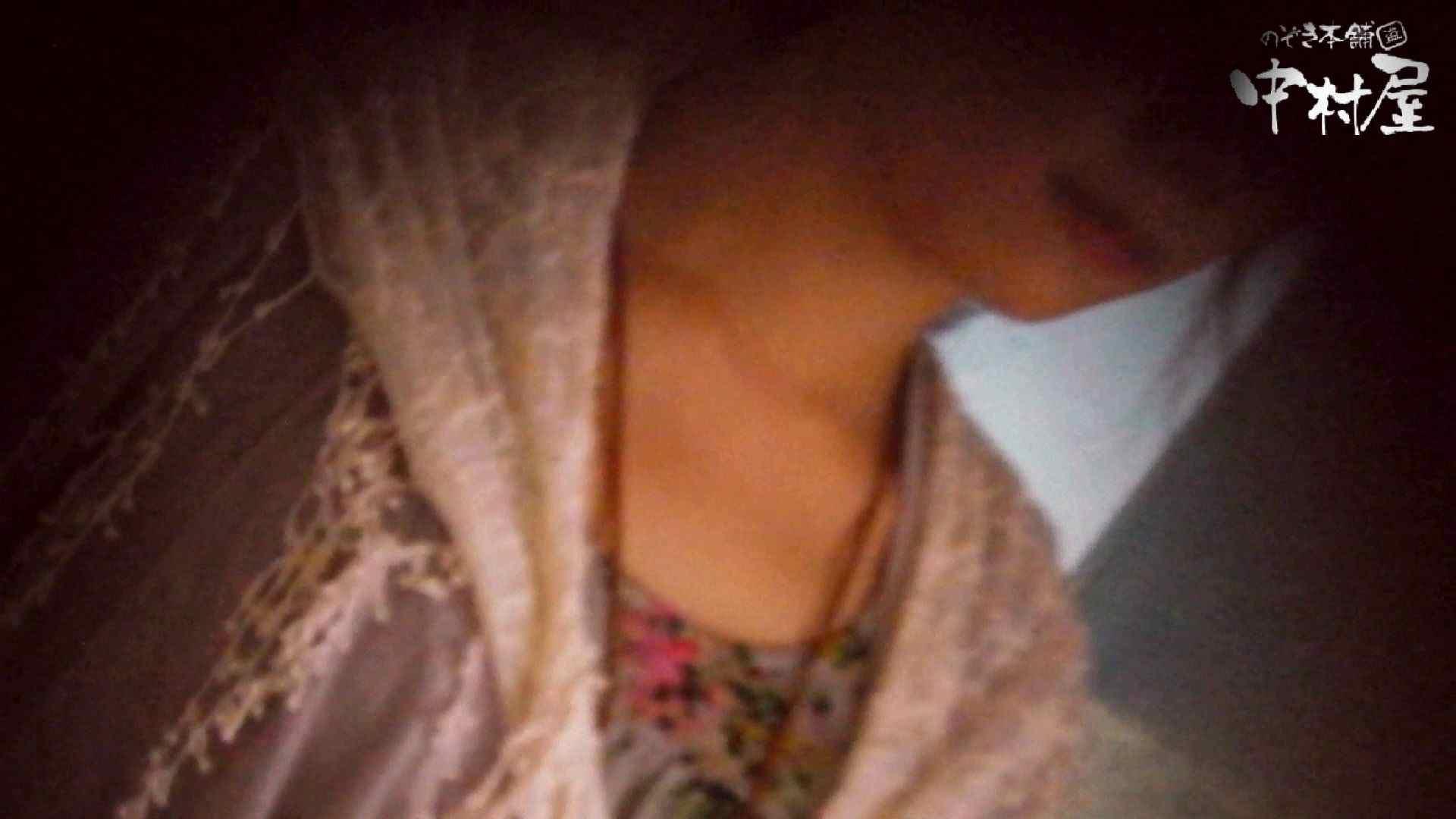 【世界の射窓から】世界の射窓から vol.5前編 洗面所  75連発 28