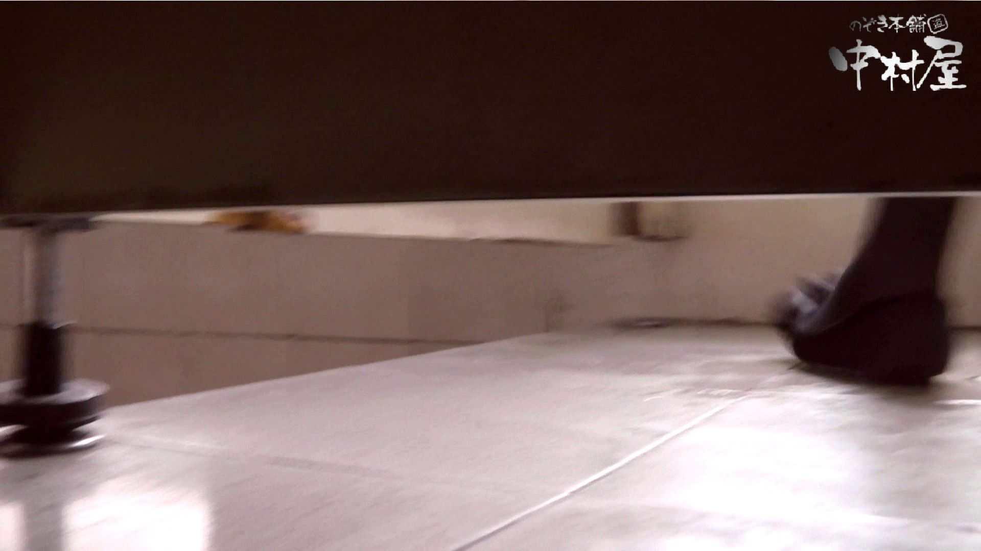 【世界の射窓から】世界の射窓から vol.5前編 洗面所 | OLのエロ生活  75連発 31
