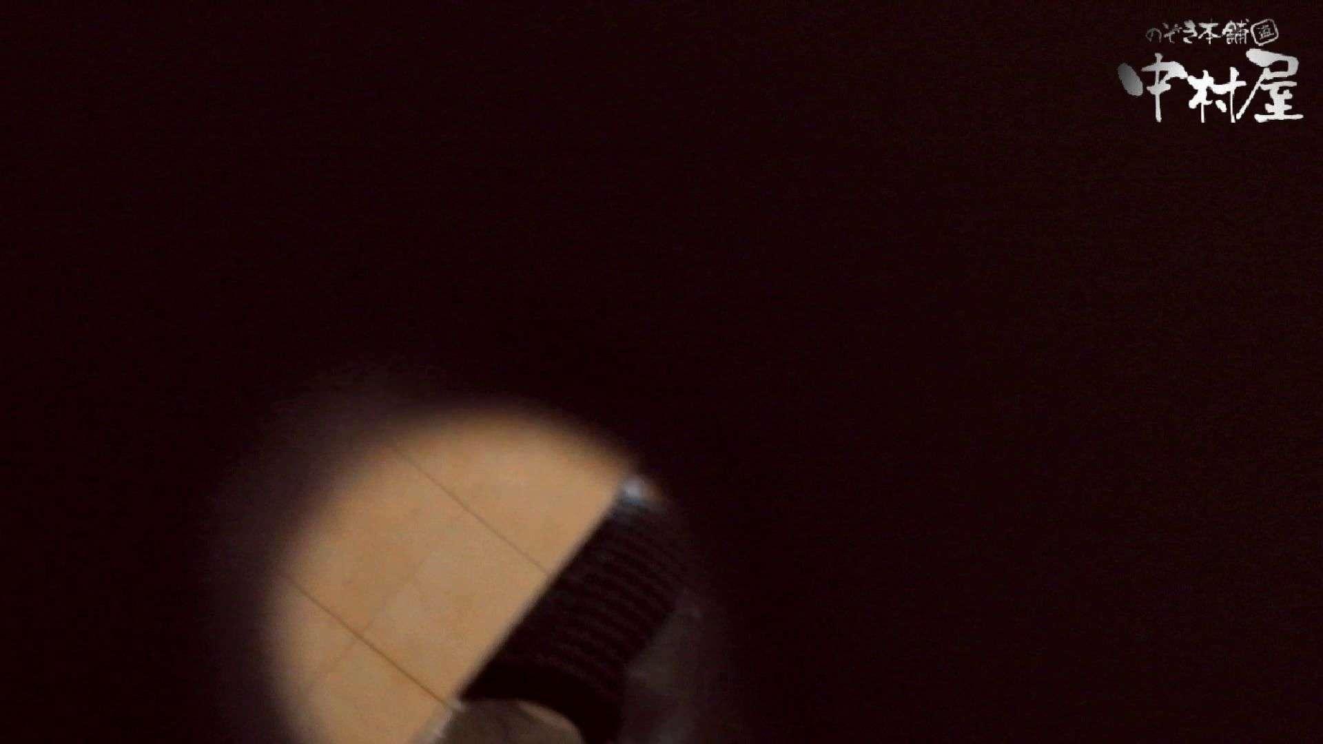 【世界の射窓から】世界の射窓から vol.5前編 洗面所  75連発 32