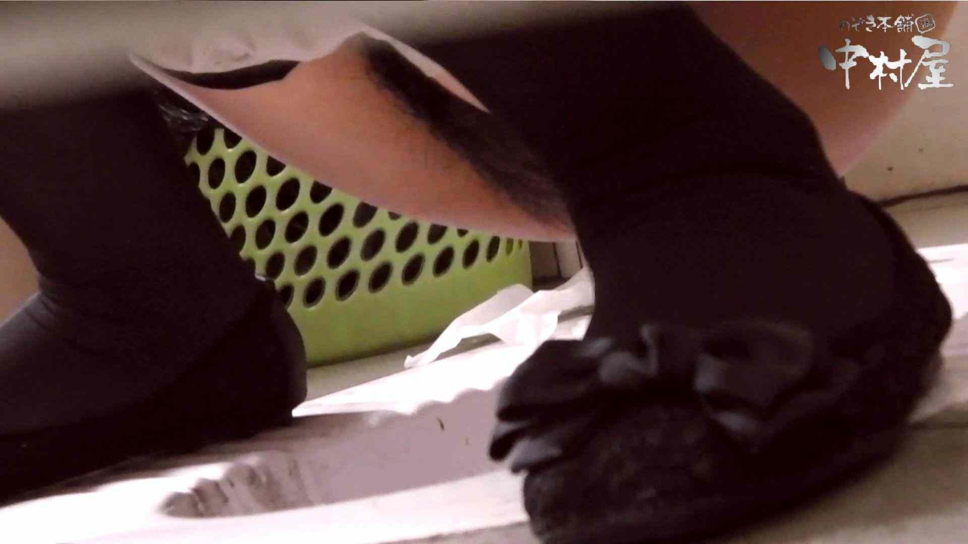 無料アダルト動画:【世界の射窓から】世界の射窓から vol.5前編:のぞき本舗 中村屋