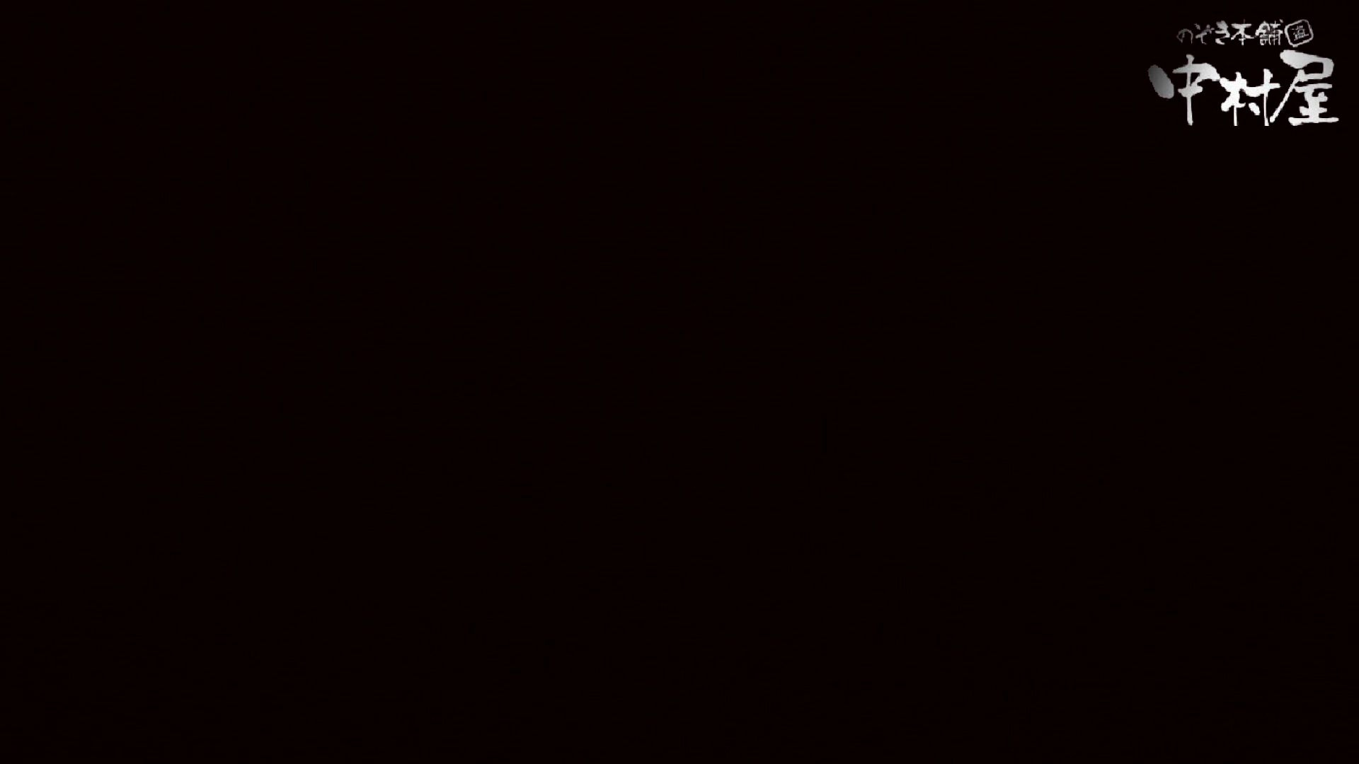 【世界の射窓から】世界の射窓から vol.5前編 洗面所  75連発 44