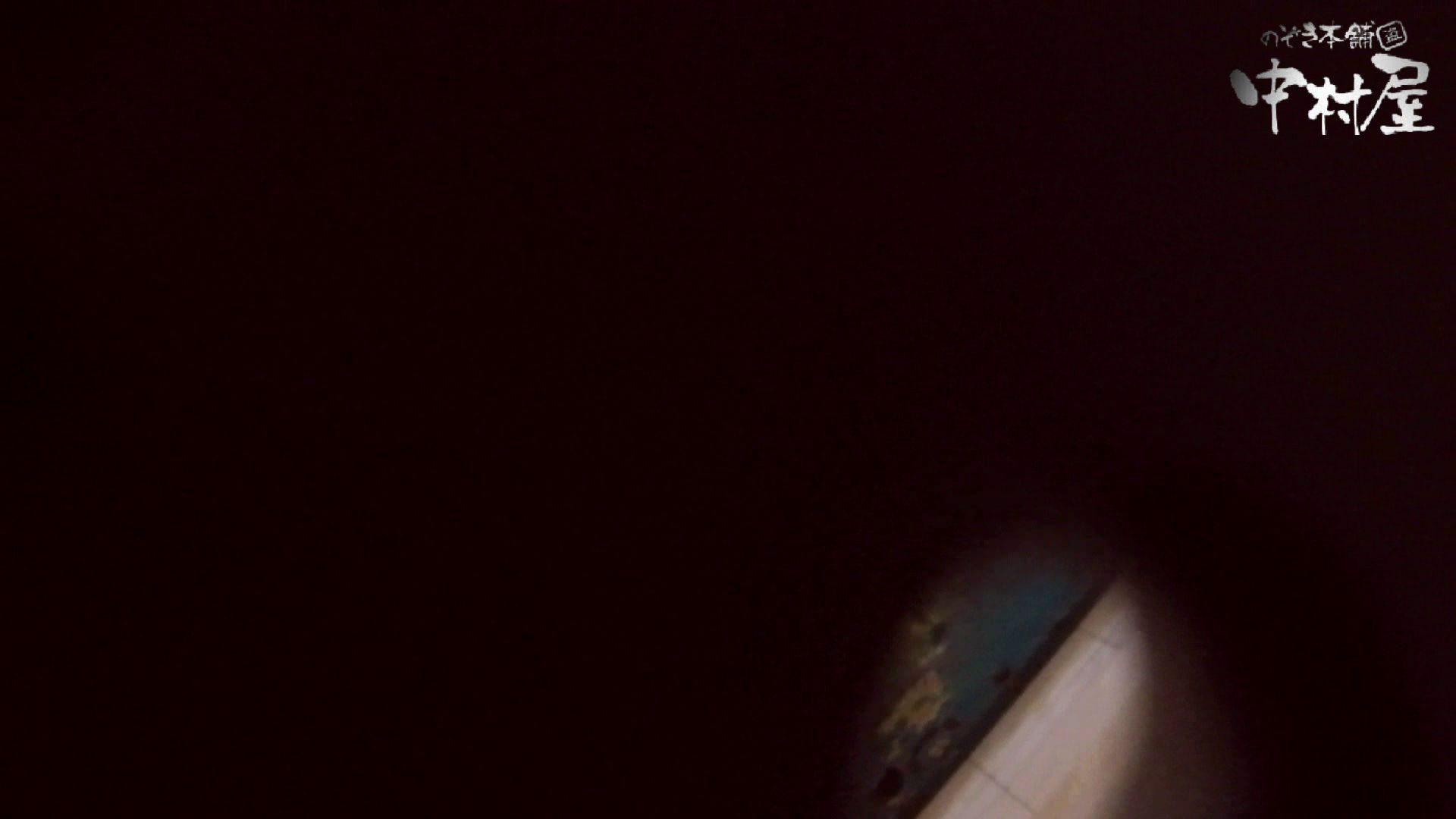 【世界の射窓から】世界の射窓から vol.5前編 洗面所 | OLのエロ生活  75連発 45
