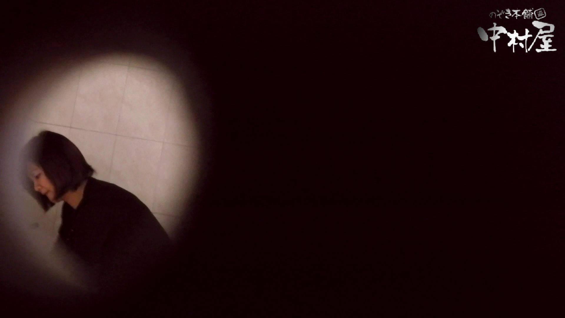 【世界の射窓から】世界の射窓から vol.5前編 洗面所  75連発 46