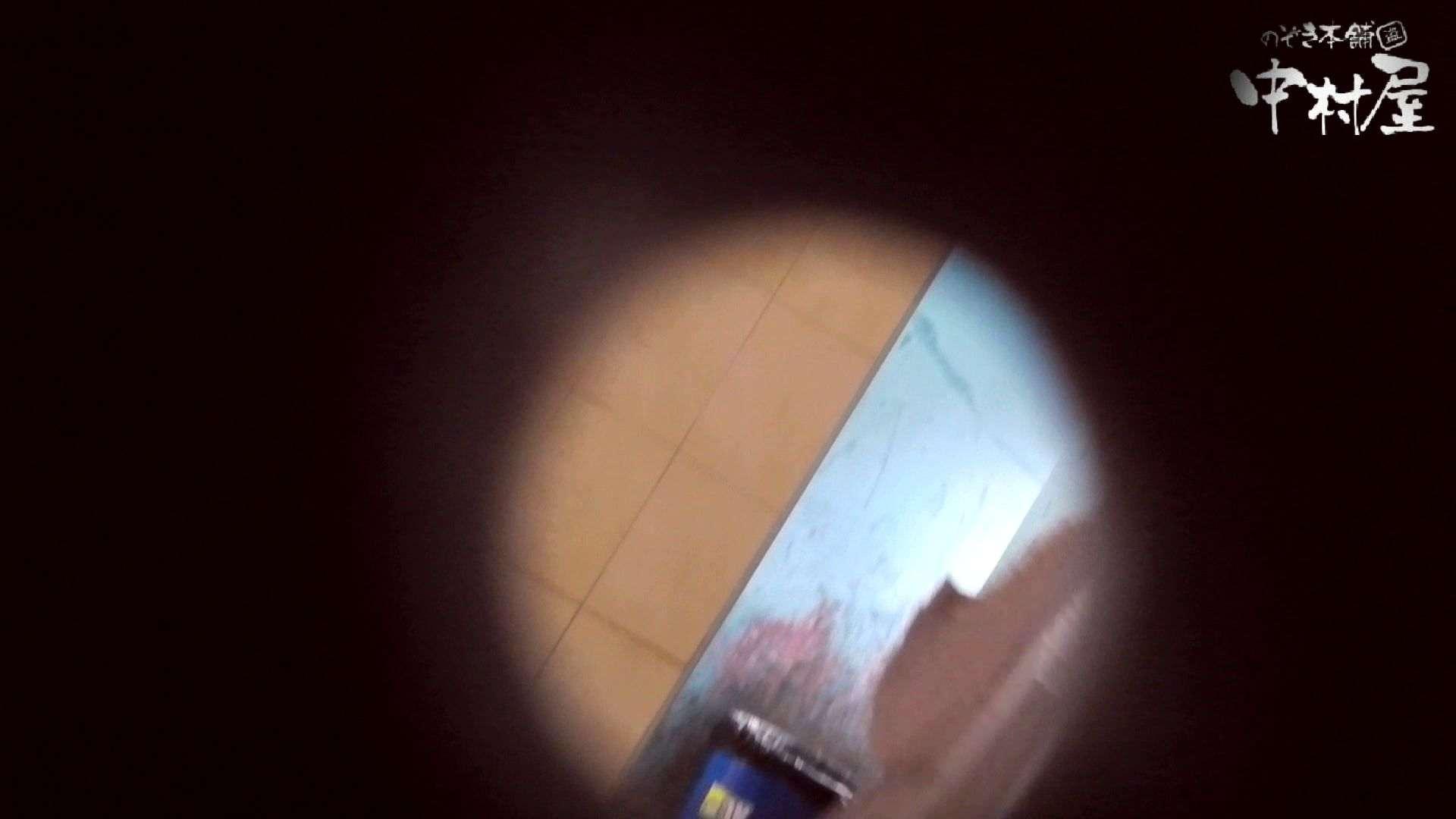 【世界の射窓から】世界の射窓から vol.5前編 洗面所 | OLのエロ生活  75連発 55