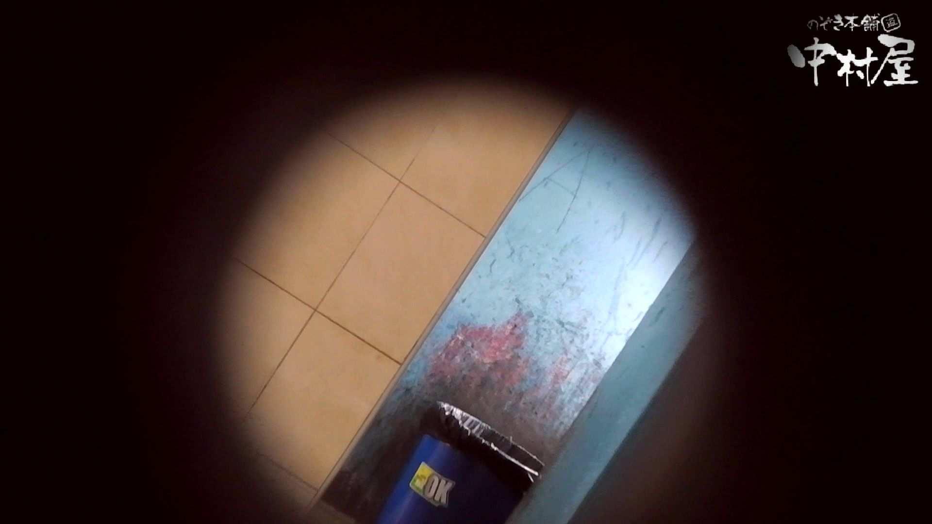 【世界の射窓から】世界の射窓から vol.5前編 洗面所  75連発 56