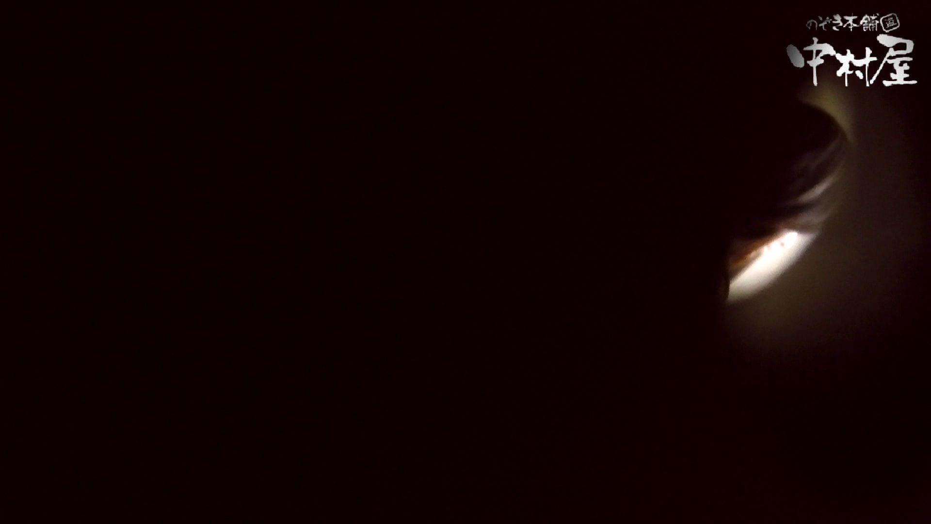【世界の射窓から】世界の射窓から vol.5前編 洗面所 | OLのエロ生活  75連発 57