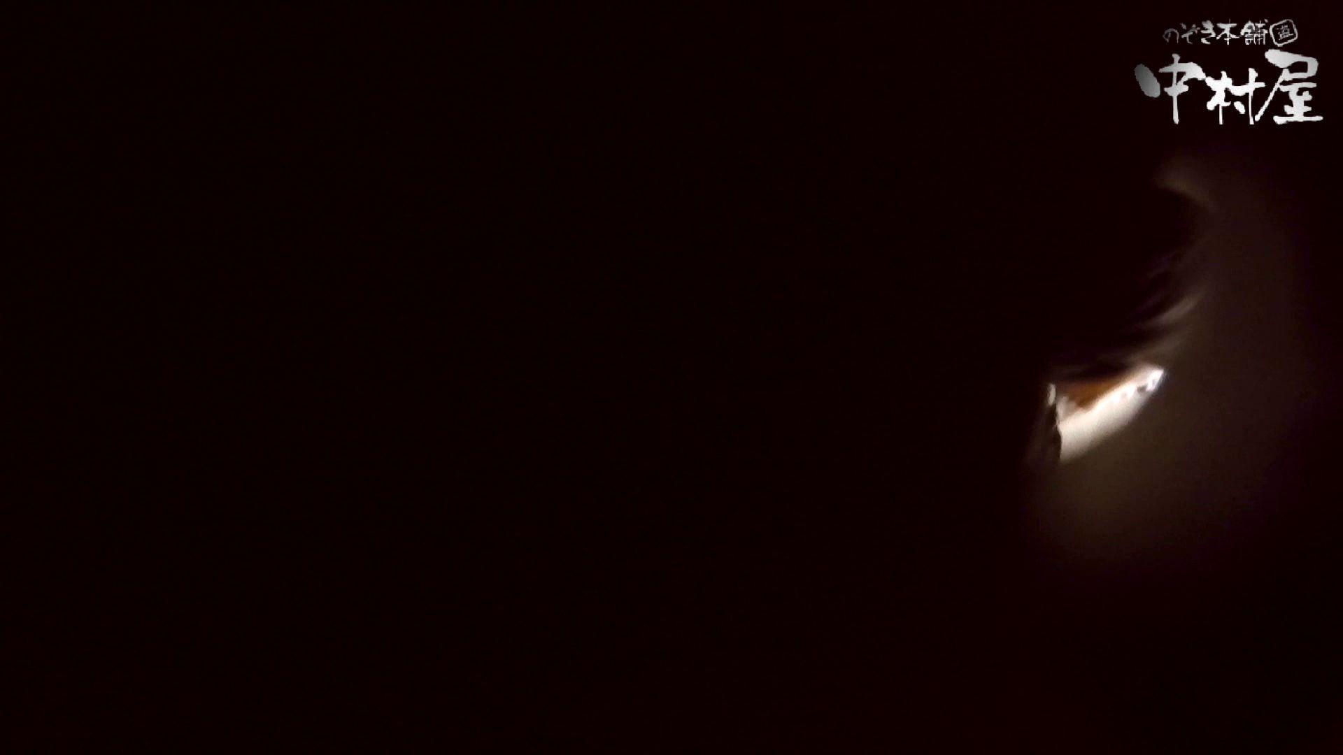 【世界の射窓から】世界の射窓から vol.5前編 洗面所  75連発 58