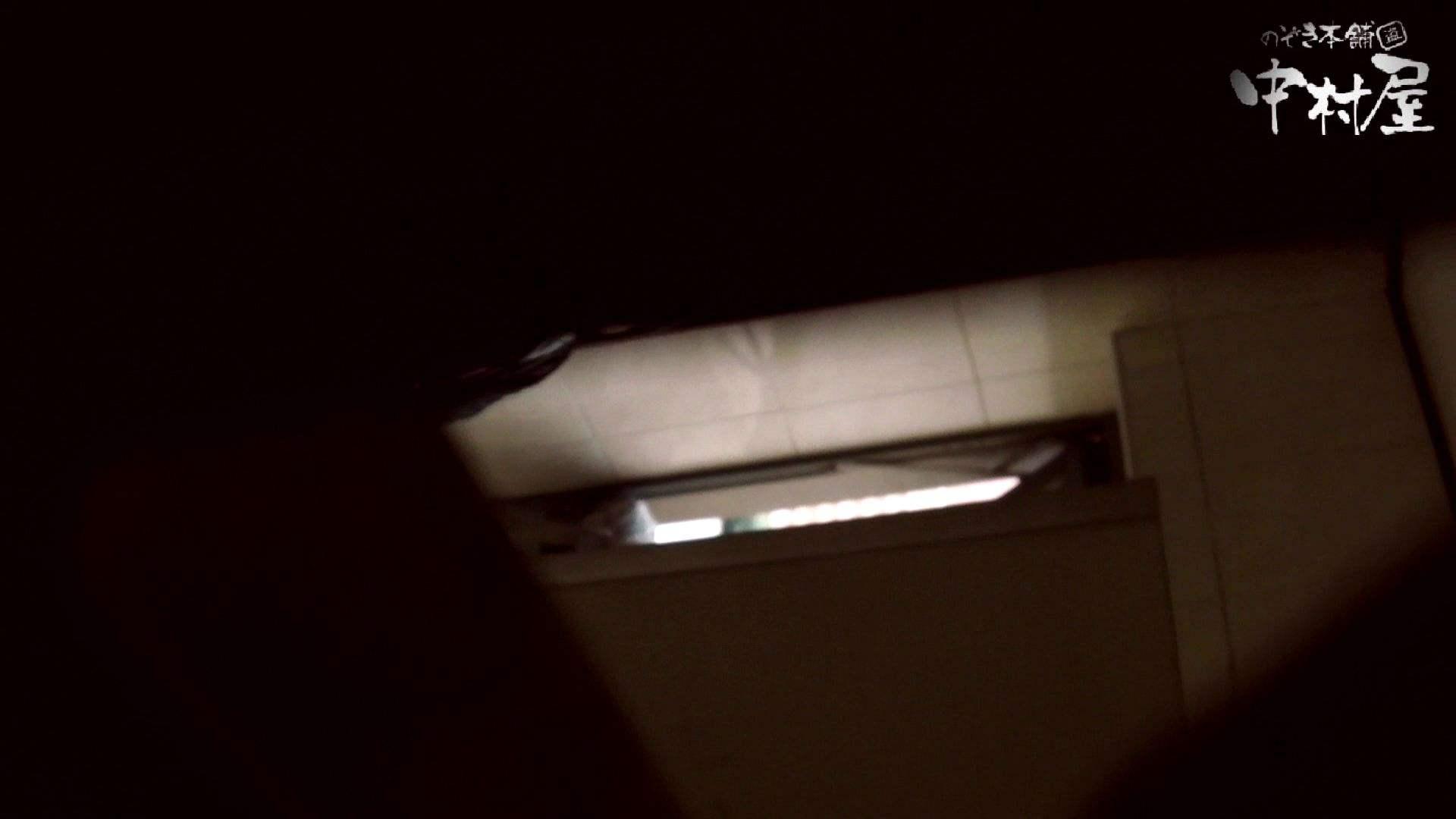 【世界の射窓から】世界の射窓から vol.5前編 洗面所 | OLのエロ生活  75連発 63