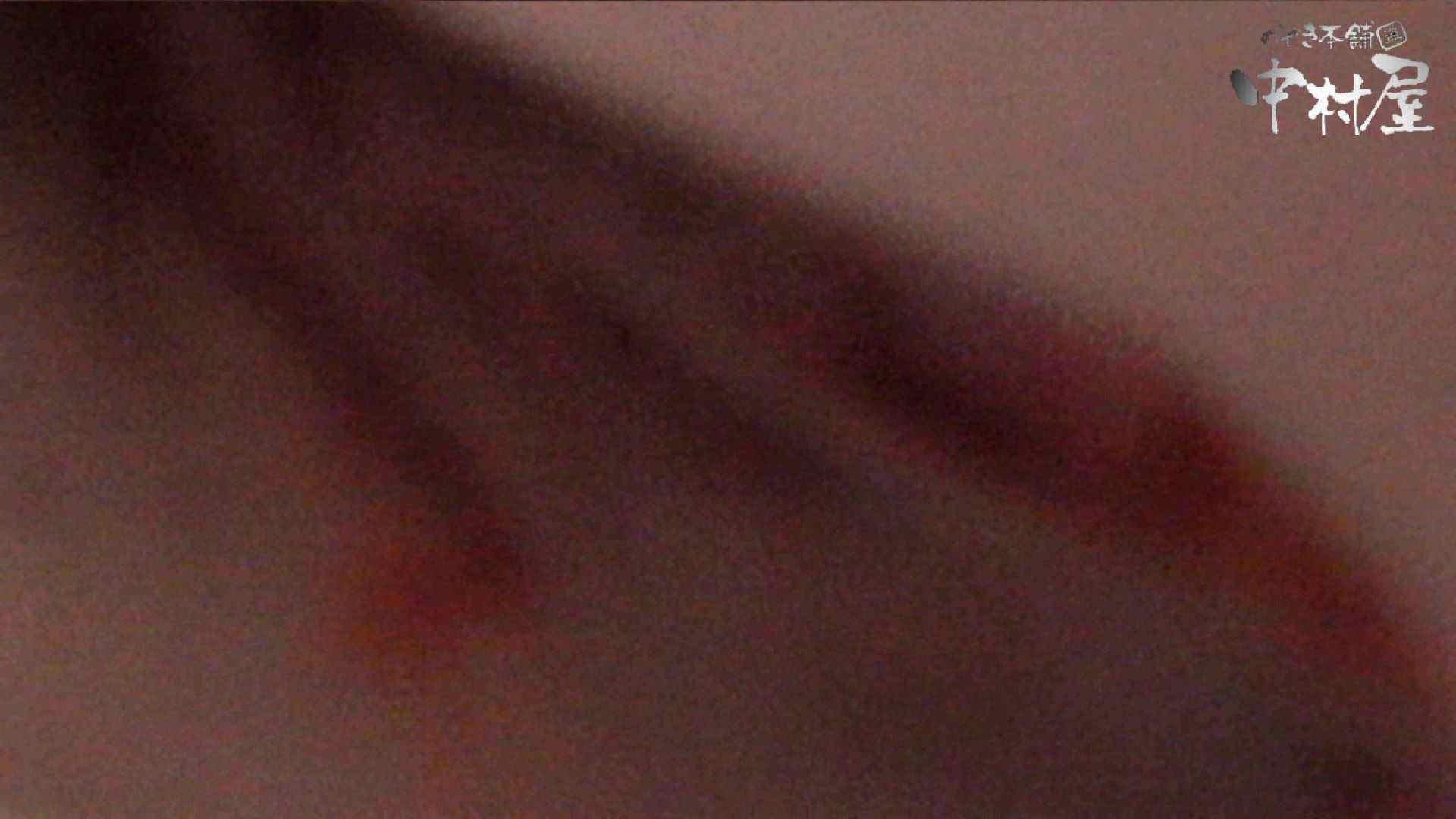 【世界の射窓から】世界の射窓から vol.5前編 洗面所  75連発 72