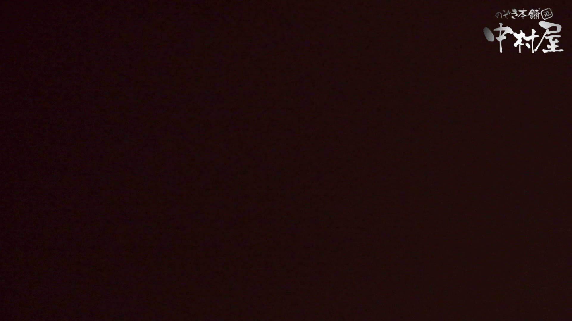 【世界の射窓から】世界の射窓から vol.5後編 OLのエロ生活  101連発 2