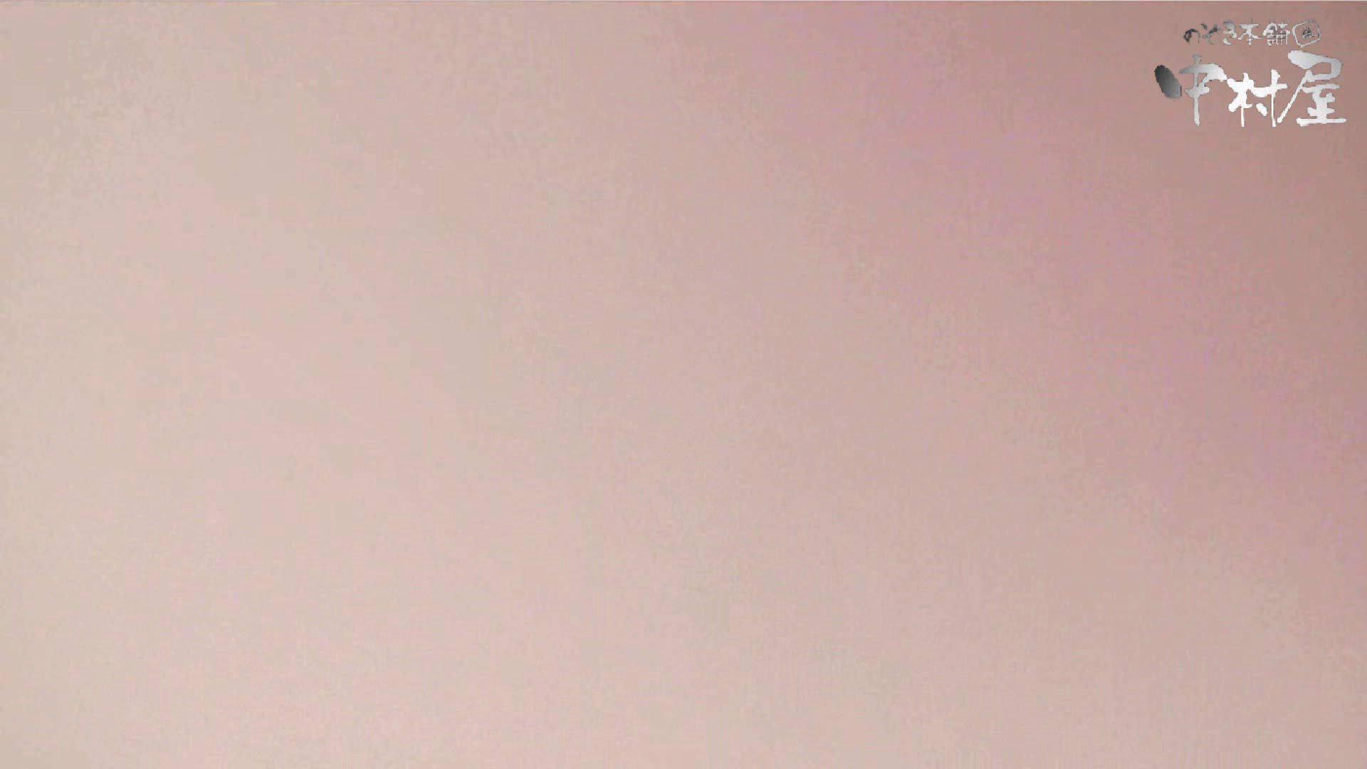 【世界の射窓から】世界の射窓から vol.5後編 OLのエロ生活  101連発 12