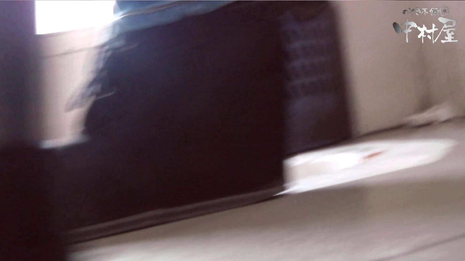 【世界の射窓から】世界の射窓から vol.5後編 OLのエロ生活 | 洗面所  101連発 33