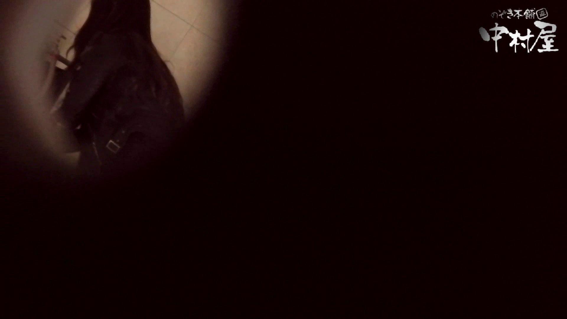 【世界の射窓から】世界の射窓から vol.5後編 OLのエロ生活  101連発 36