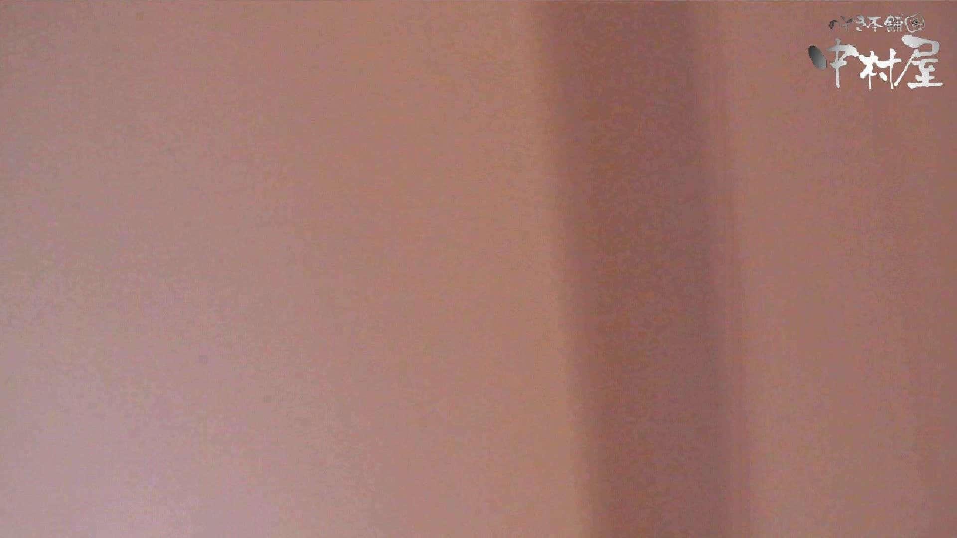 【世界の射窓から】世界の射窓から vol.5後編 OLのエロ生活 | 洗面所  101連発 41