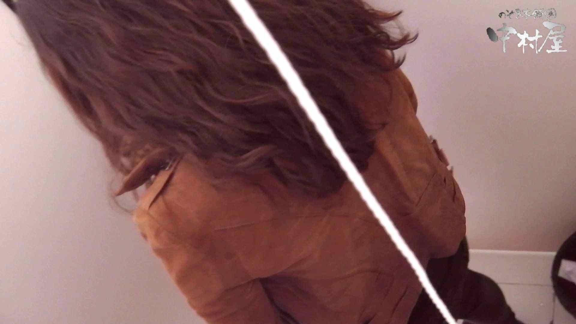 【世界の射窓から】世界の射窓から vol.5後編 OLのエロ生活 | 洗面所  101連発 47