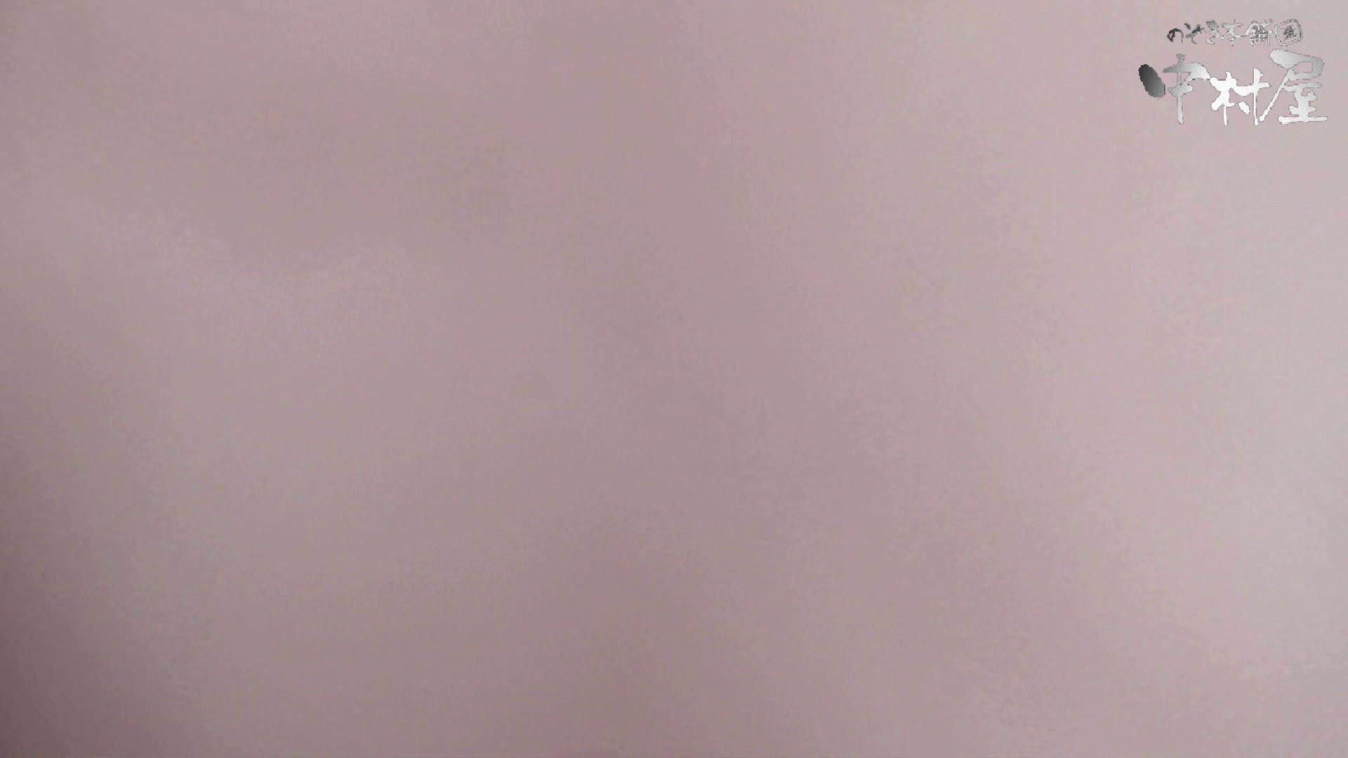 【世界の射窓から】世界の射窓から vol.5後編 OLのエロ生活  101連発 64