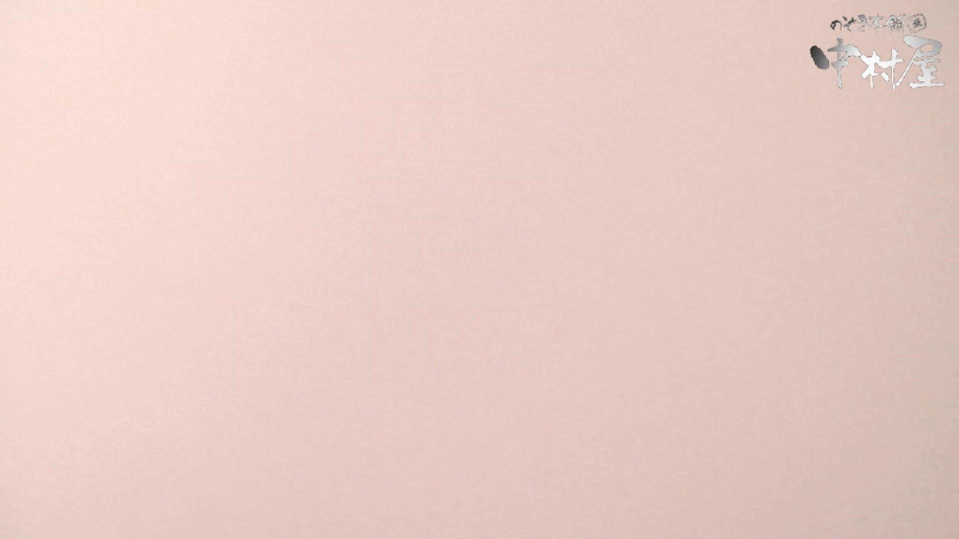 【世界の射窓から】世界の射窓から vol.5後編 OLのエロ生活 | 洗面所  101連発 69