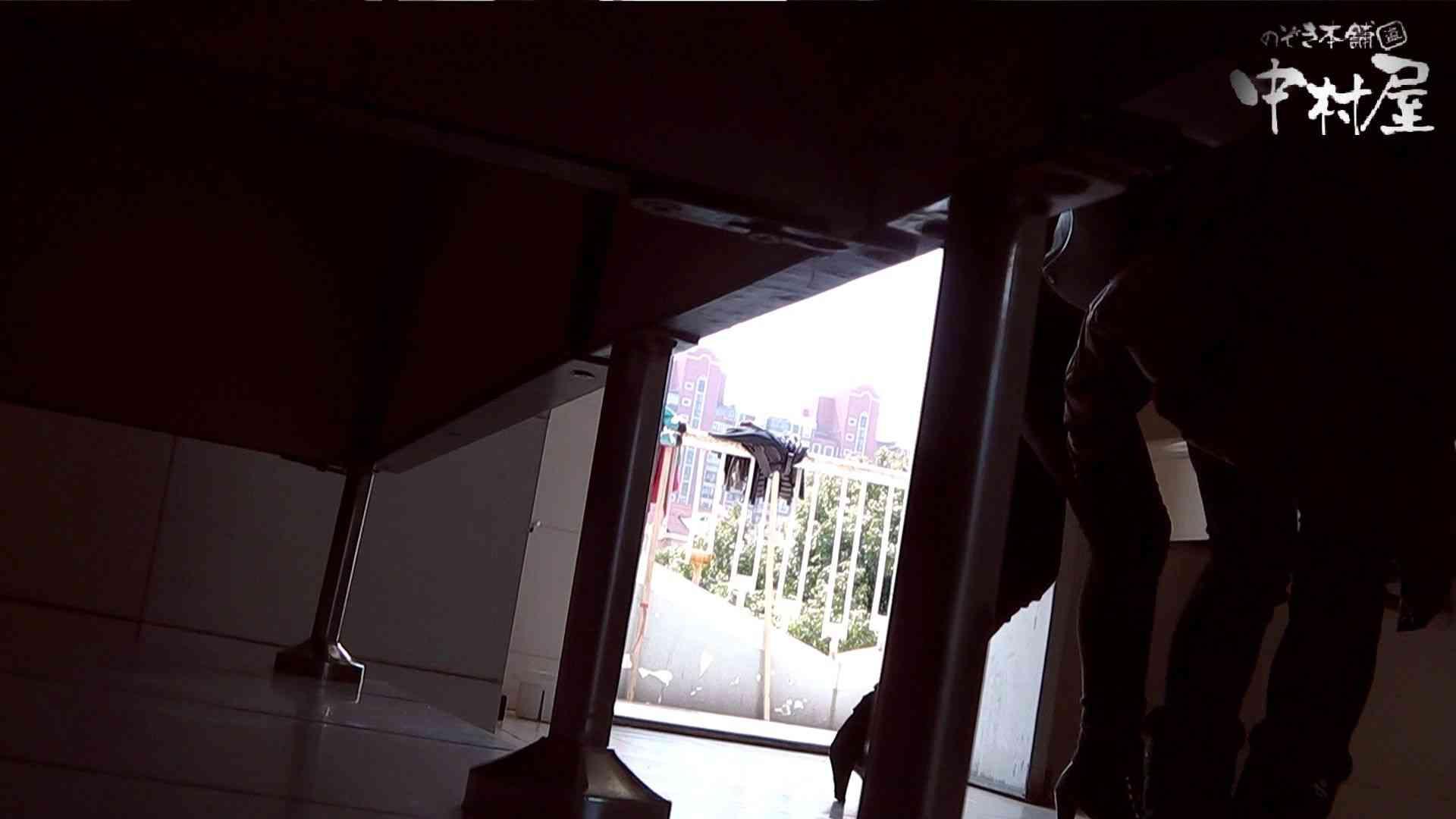 【世界の射窓から】世界の射窓から vol.5後編 OLのエロ生活 | 洗面所  101連発 75
