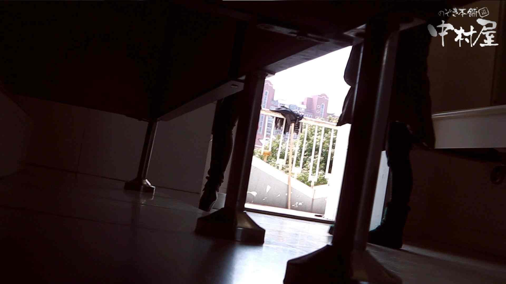 【世界の射窓から】世界の射窓から vol.5後編 OLのエロ生活  101連発 76