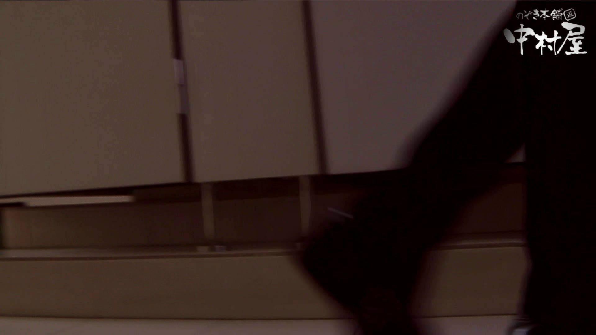 【世界の射窓から】世界の射窓から vol.5後編 OLのエロ生活  101連発 78