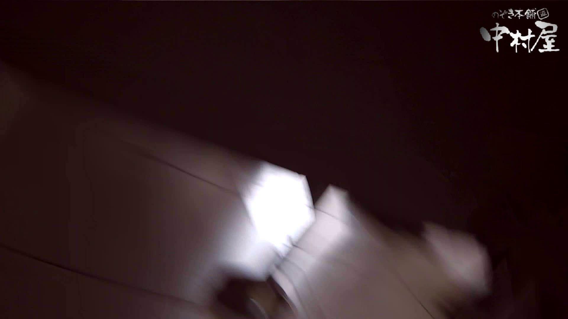 【世界の射窓から】世界の射窓から vol.5後編 OLのエロ生活  101連発 86