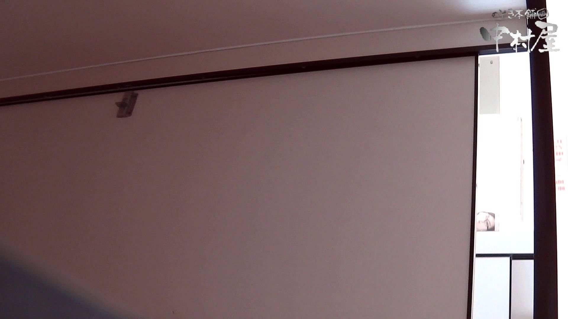 【世界の射窓から】世界の射窓から vol.5後編 OLのエロ生活 | 洗面所  101連発 87