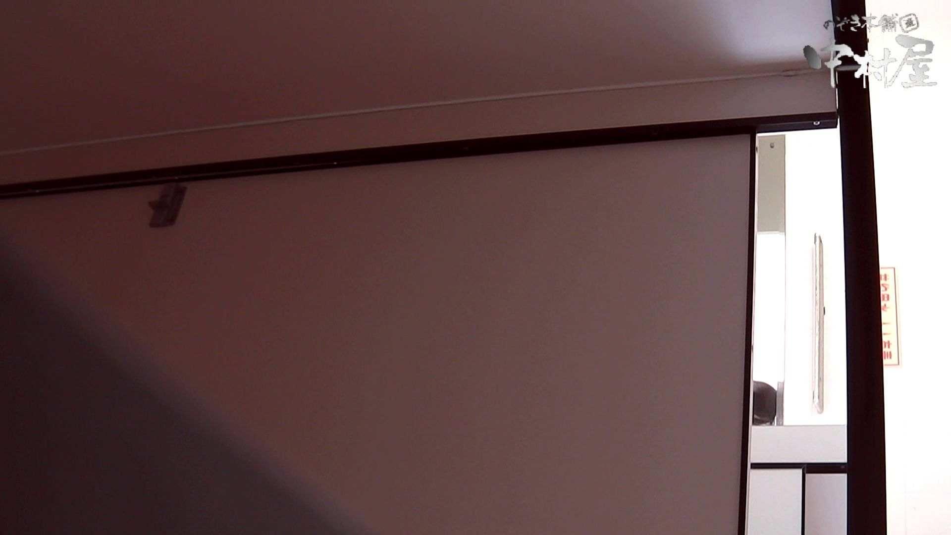 【世界の射窓から】世界の射窓から vol.5後編 OLのエロ生活 | 洗面所  101連発 91